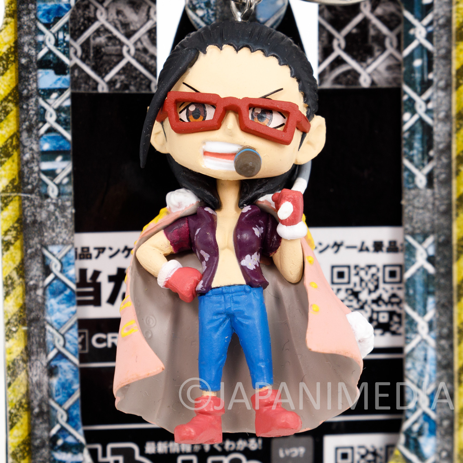 One Piece Tashigi Smoker ver. Figure Keychain Banpresto JAPAN ANIME