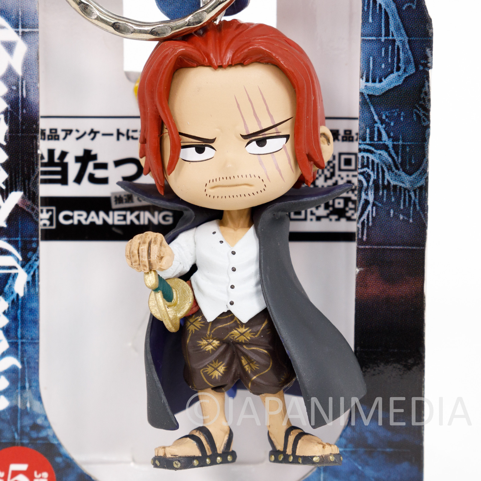 One Piece Shanks Figure Keychain Banpresto JAPAN ANIME