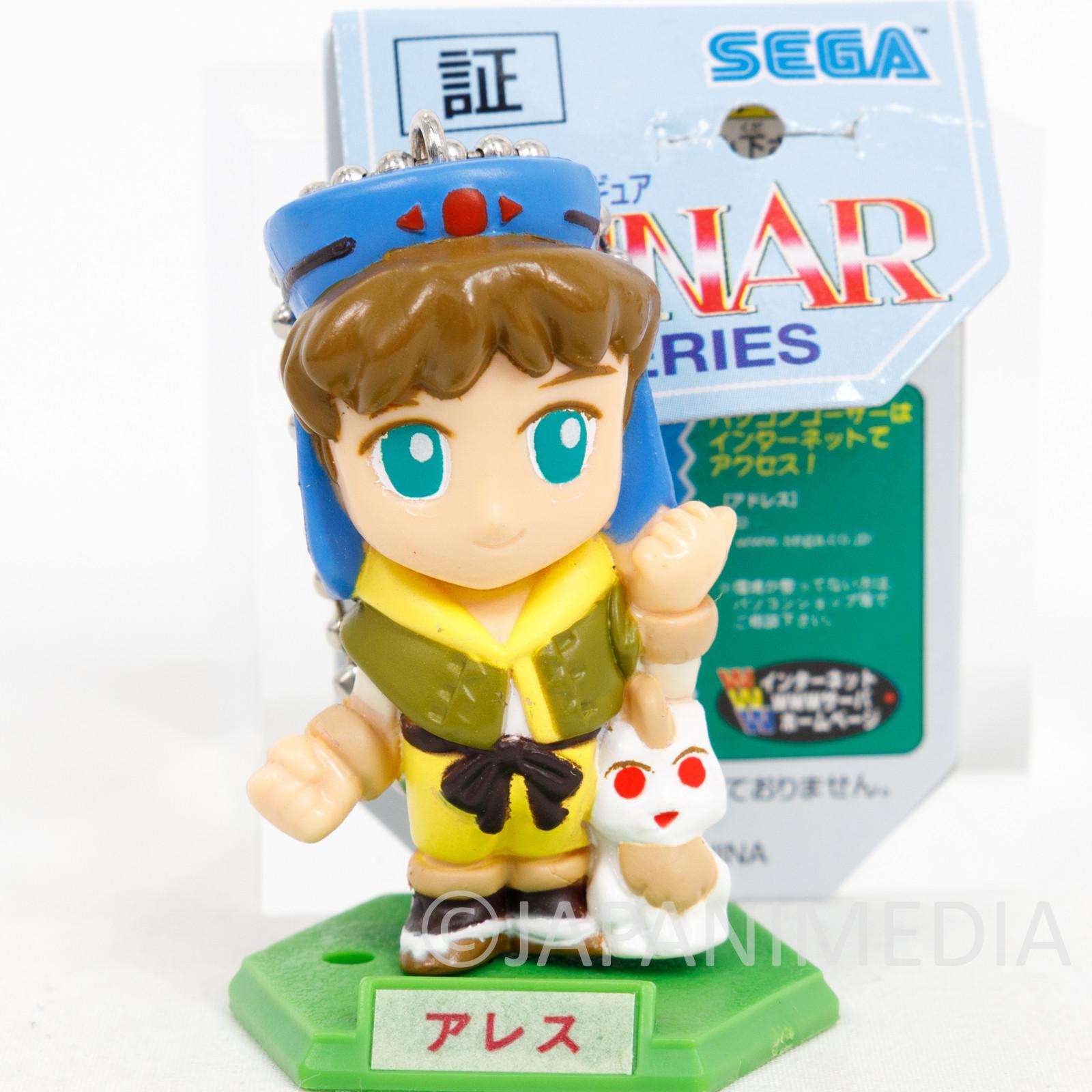 RARE!! LUNAR Series Character Figure Ballchain Alex Noa JAPAN SEGA GAME