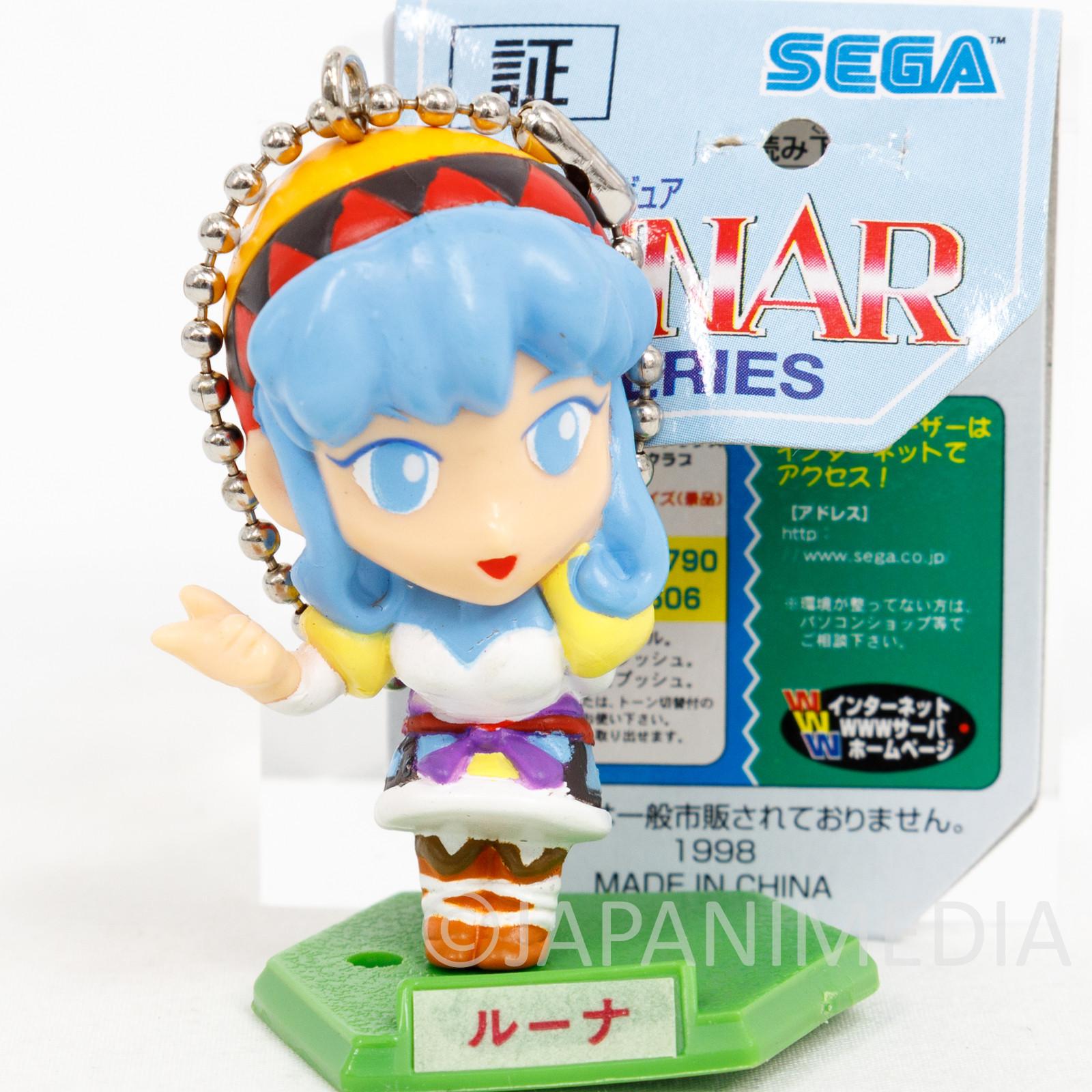RARE!! LUNAR Series Character Figure Ballchain Luna Noa JAPAN SEGA GAME