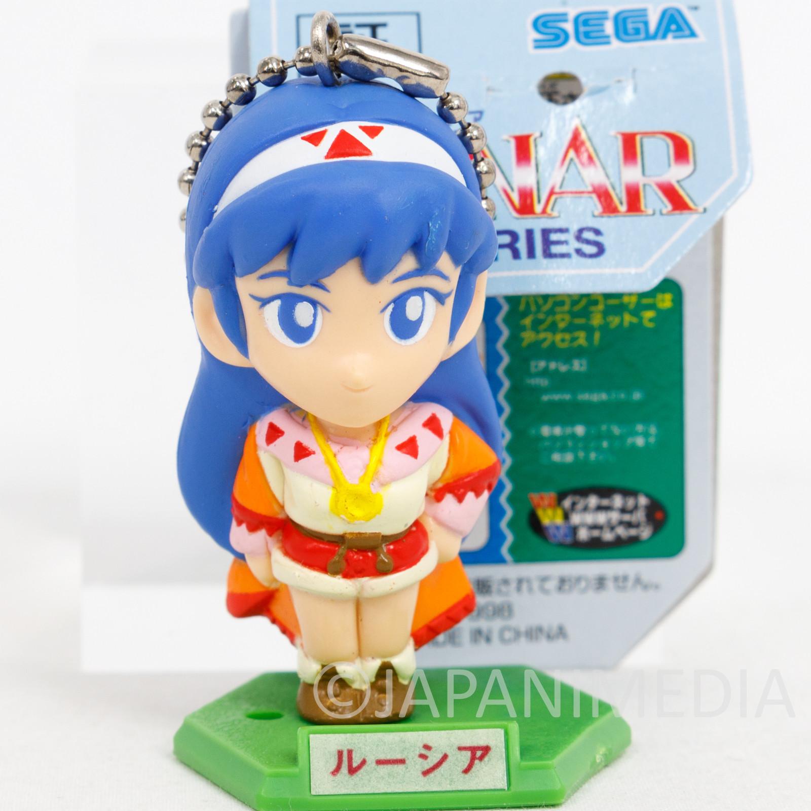 RARE!! LUNAR Series Character Figure Ballchain Lucia JAPAN SEGA GAME