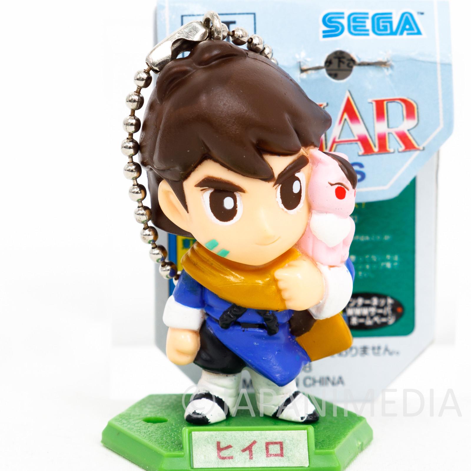RARE!! LUNAR Series Character Figure Ballchain Hiro SEGA GAME