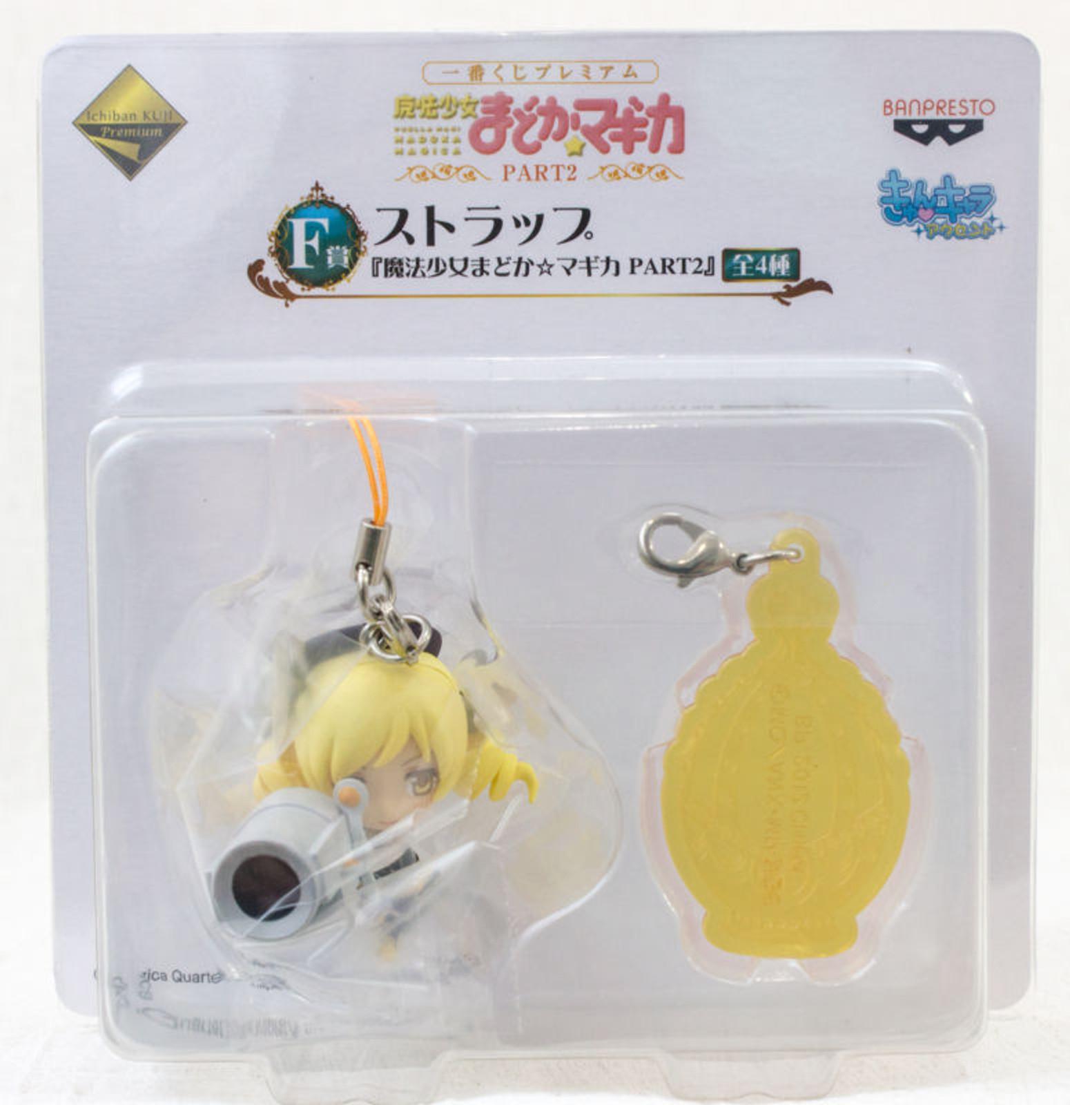 Puella Magi Magica Madoka Mami Tomoe Soulgem Figure Strap JAPAN ANIME MANGA