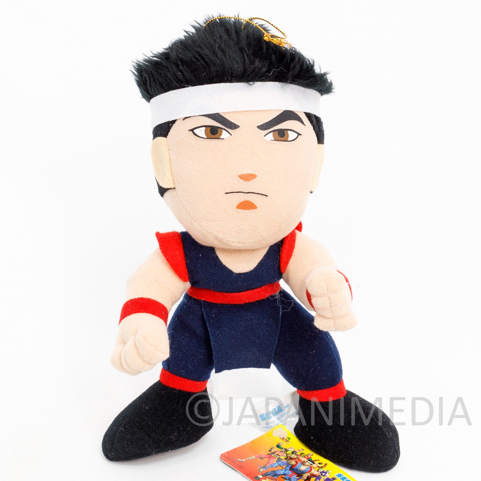 "Virtua Fighter Akira Yuki Plush Doll 9"" SEGA 1994 JAPAN"