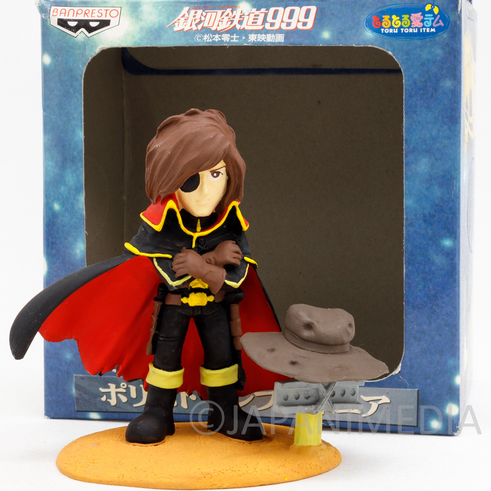 Space Pirate Captain Harlock Polystone Figure Banpresto JAPAN ANIME