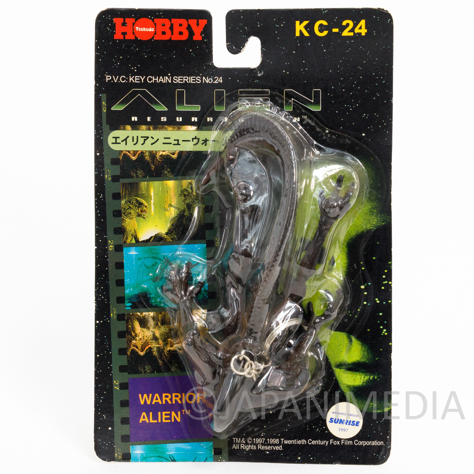 ALIEN Resurrestion New Warrior Figure Key Chain Tsukuda Hobby KC-24
