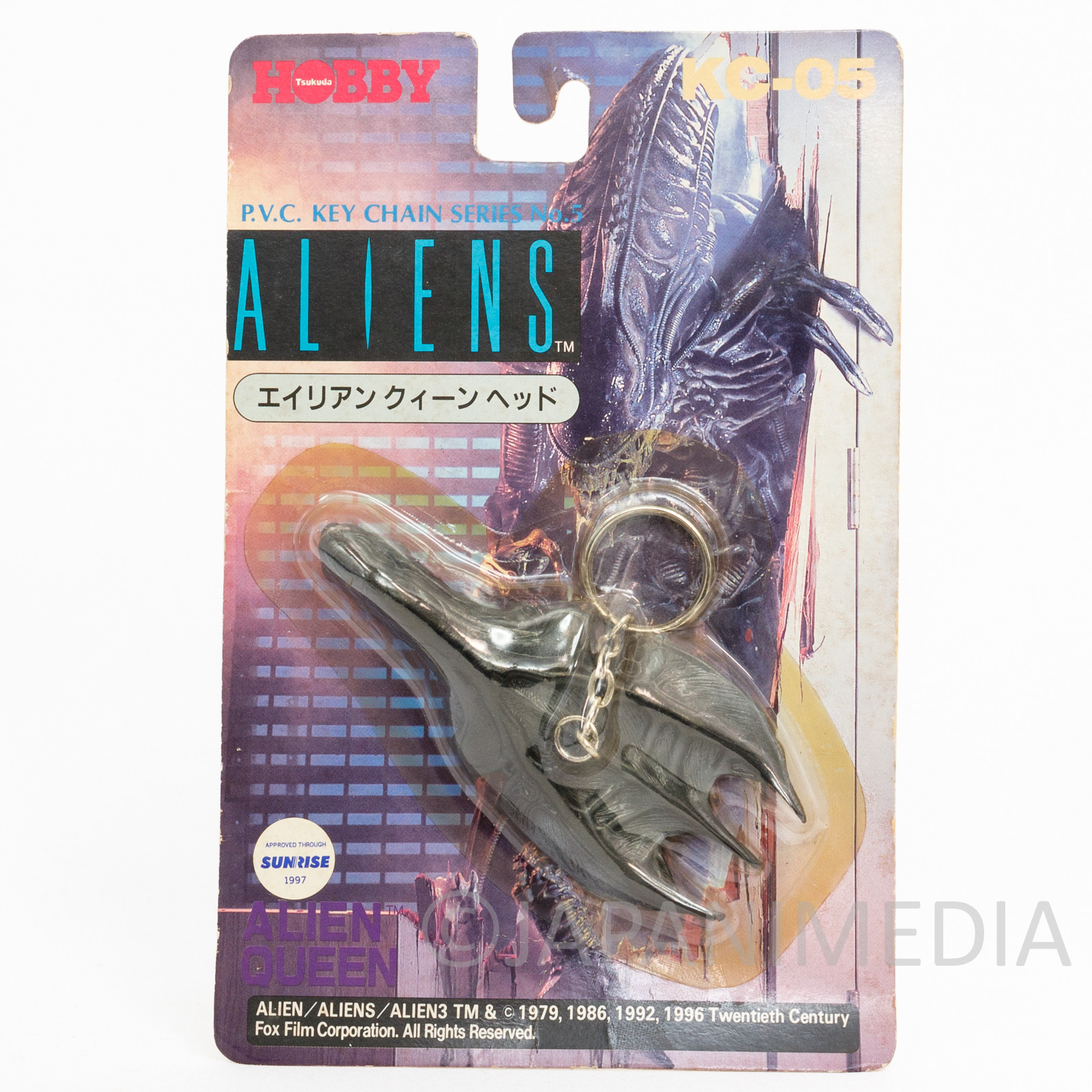 ALIENS Alien Queen Head Figure Key Chain Tsukuda Hobby KC-04