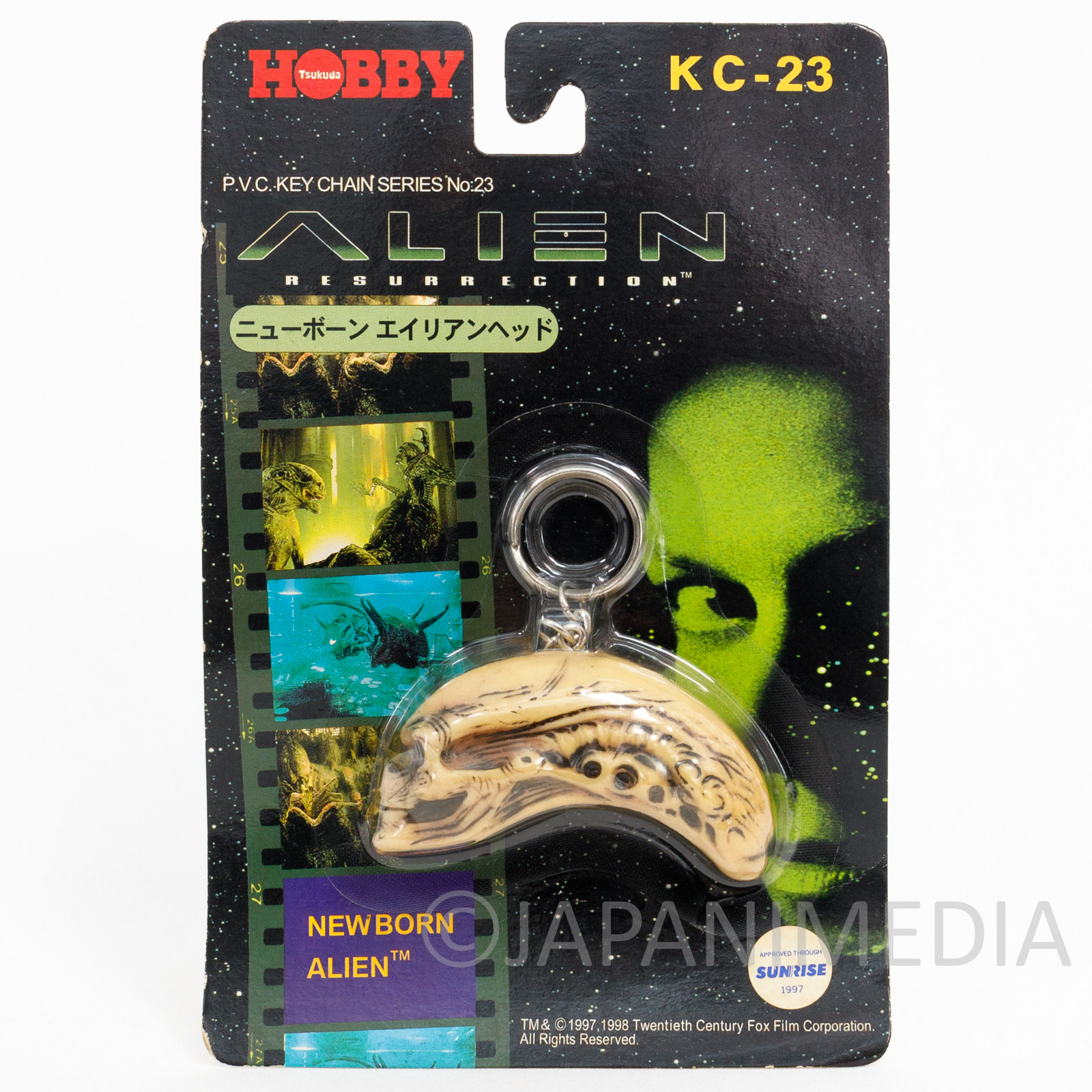 ALIEN Resurrection New Born Alien Head Figure Key Chain Tsukuda Hobby KC-23