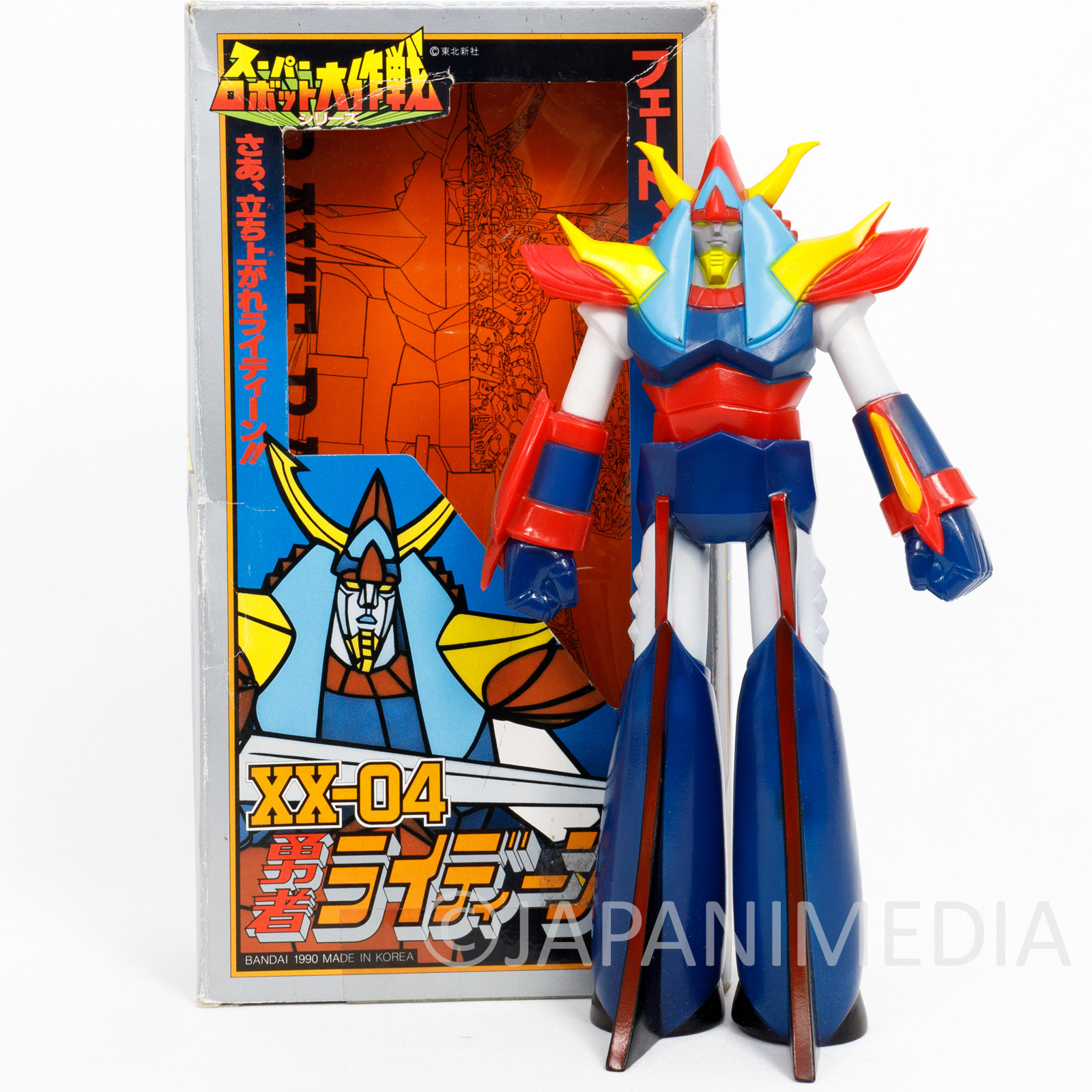 "Reideen the Brave Soft Vinyl Figure 9"" Super Robot Wars JAPAN ANIME"