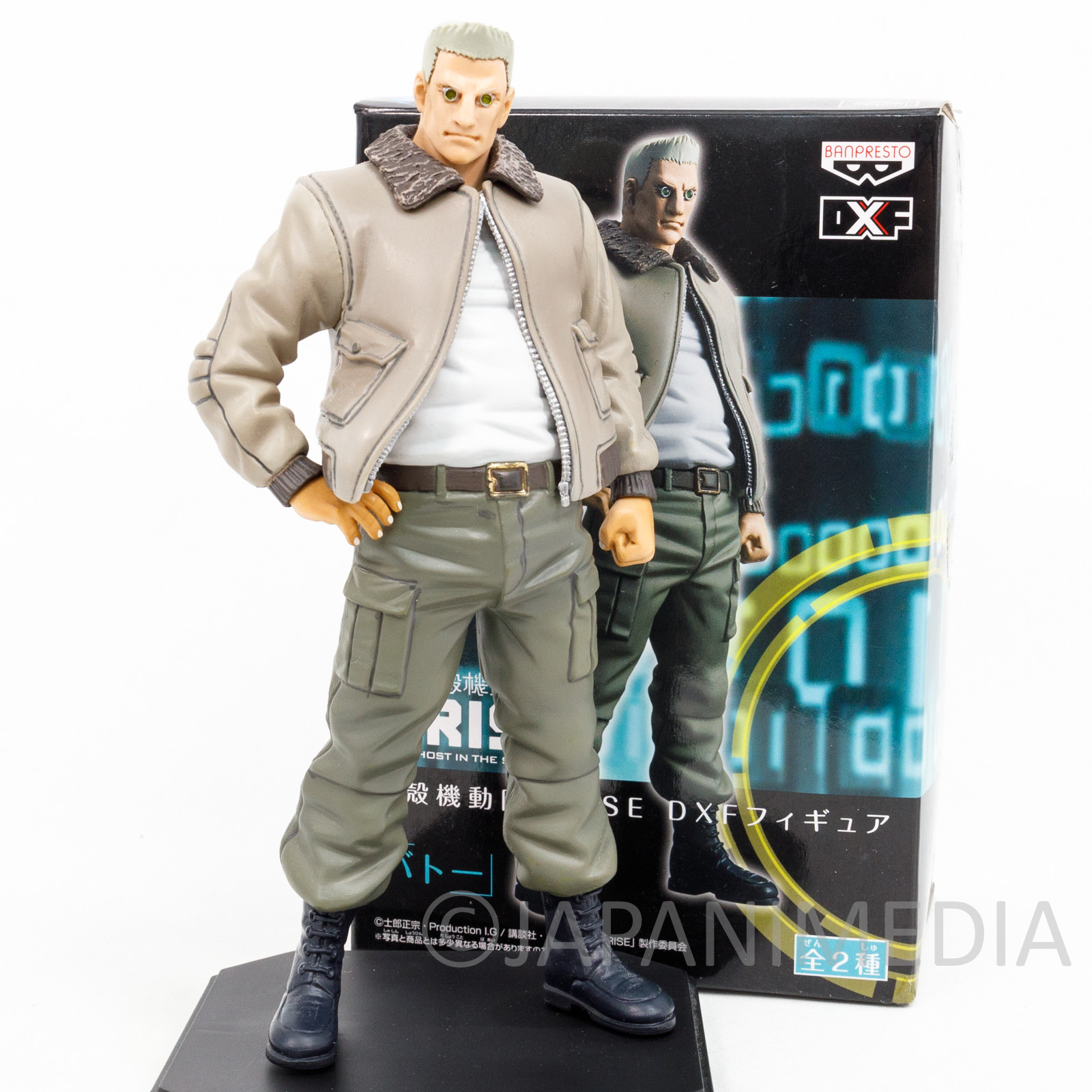 Ghost in the Shell Arise Batou DXF Figure Banpresto JAPAN ANIME