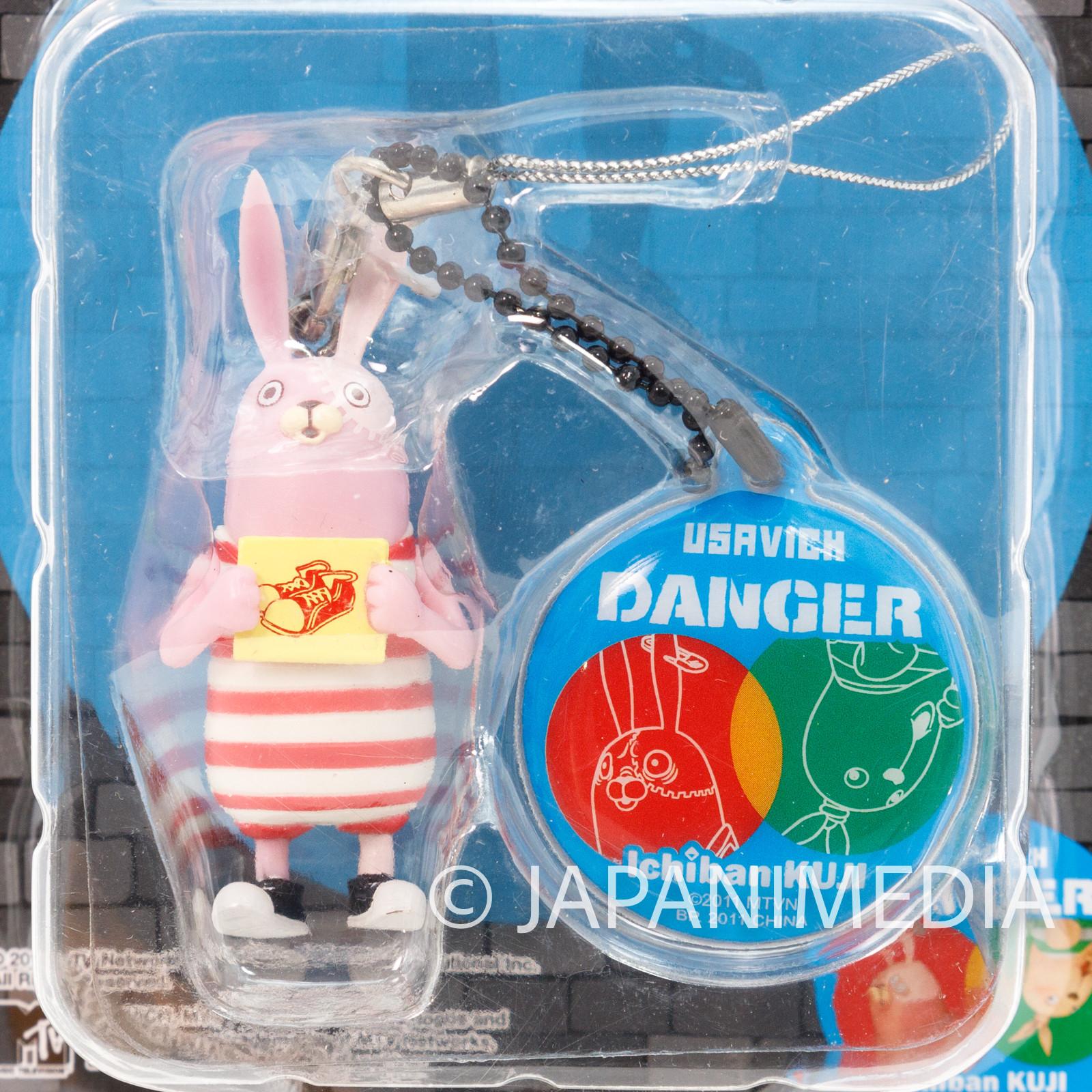 Usavich Kirenenko Mascot Figure Strap Rabbit Banpresto JAPAN