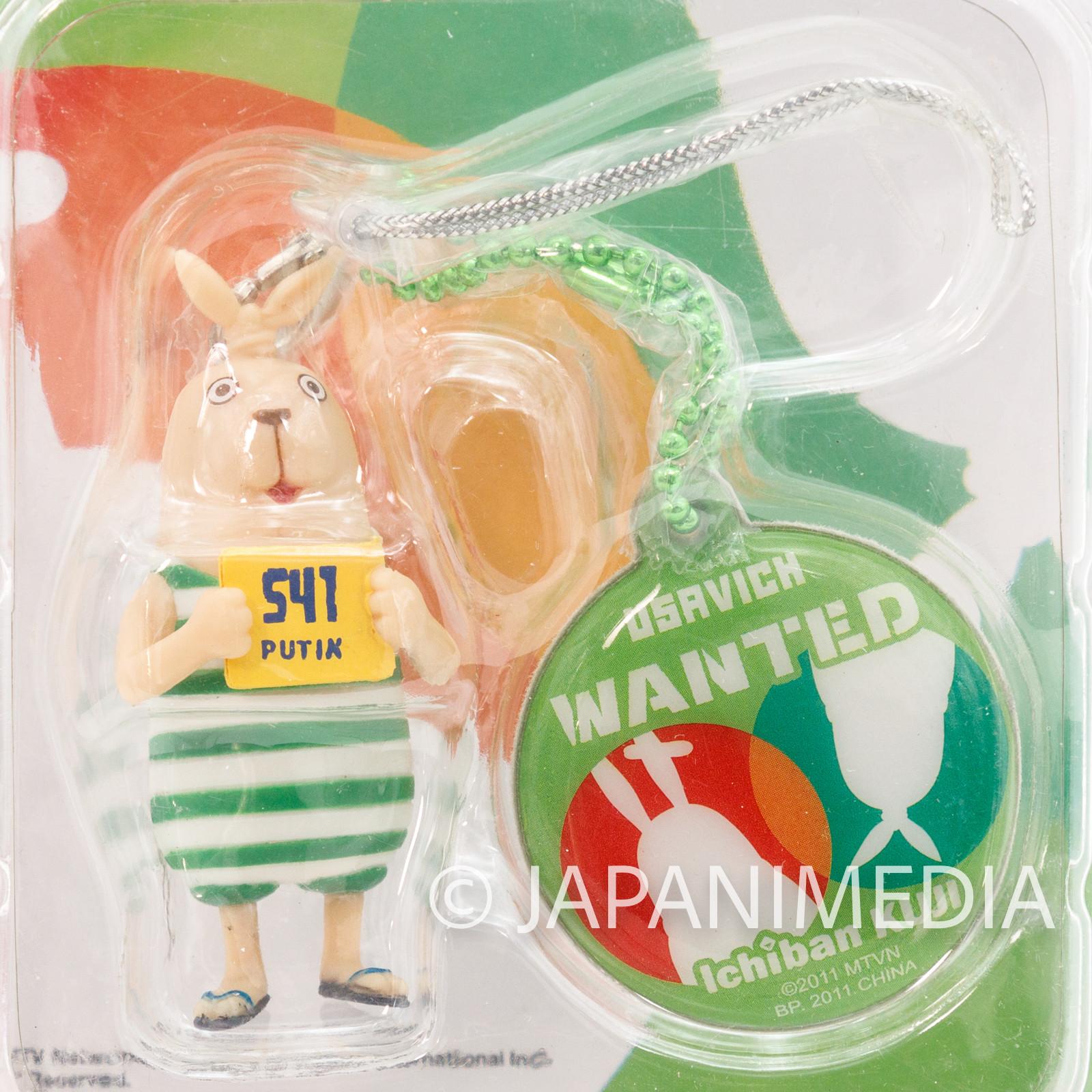 Usavich Putin Mascot Figure Strap Rabbit Banpresto JAPAN