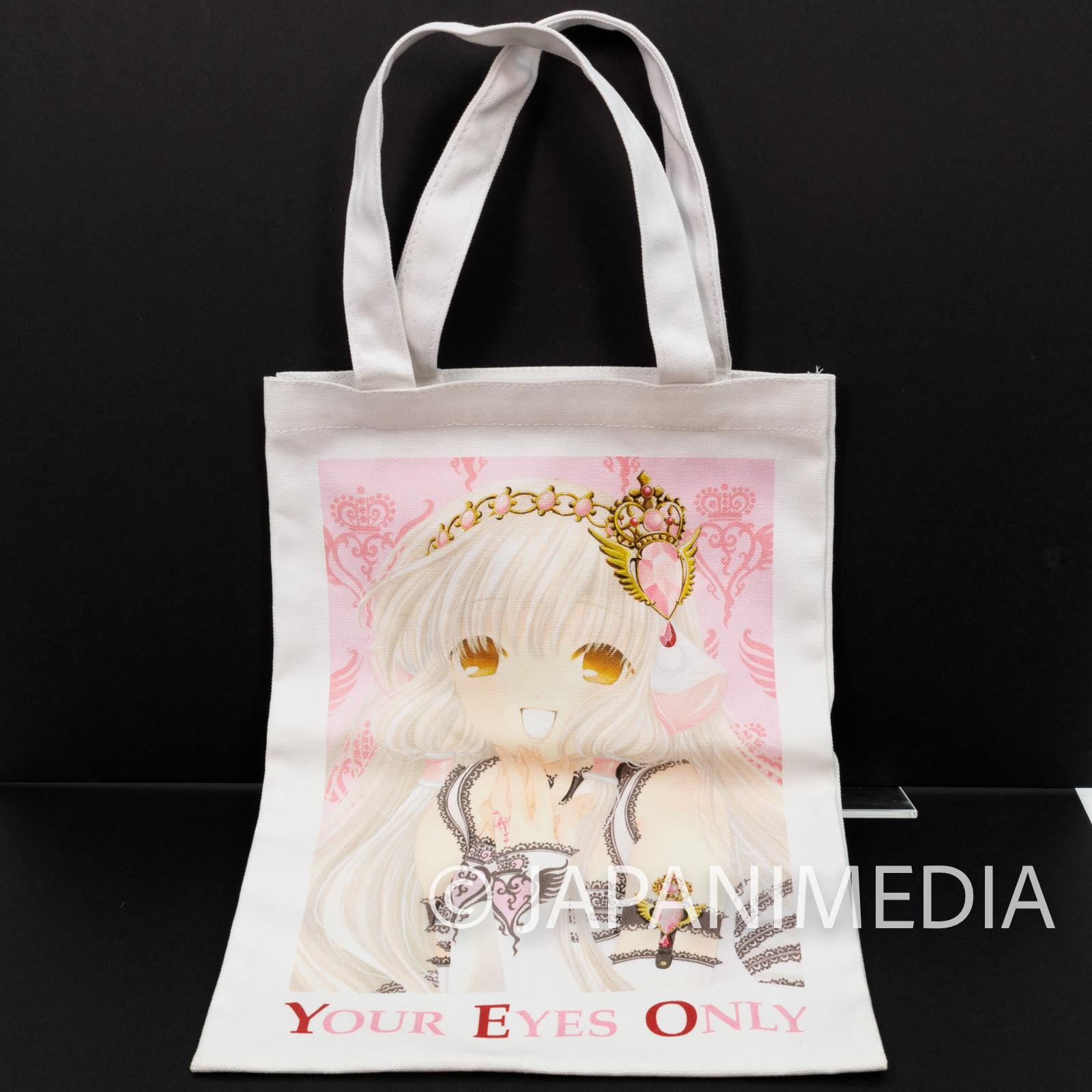 Chobits Elda Chii Small Cloth Tote Bag 10x8 inch JAPAN ANIME
