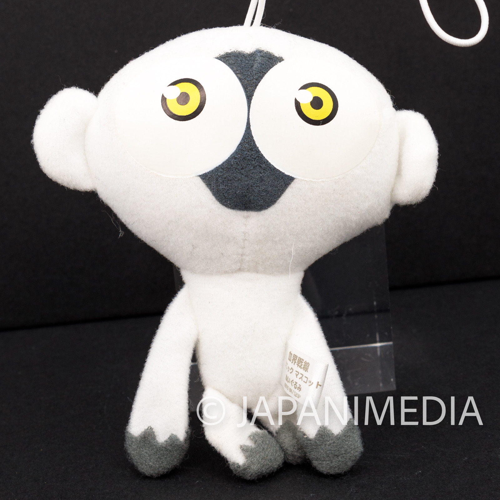 Blood Blockade Battlefront Sonic Plush Doll w/Strap JAPAN ANIME 1