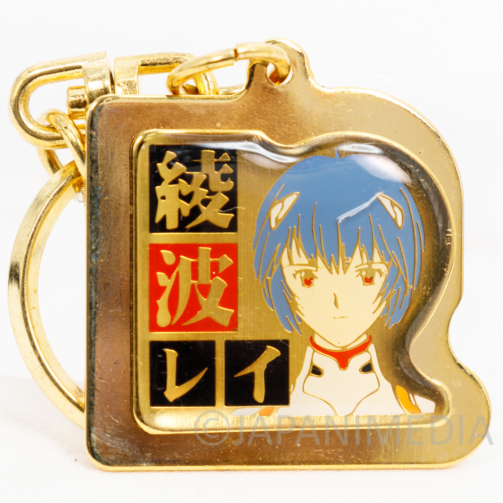 End of Evangelion Rei Ayanami Metal Plate Keychain Theater Limited JAPAN ANIME 2