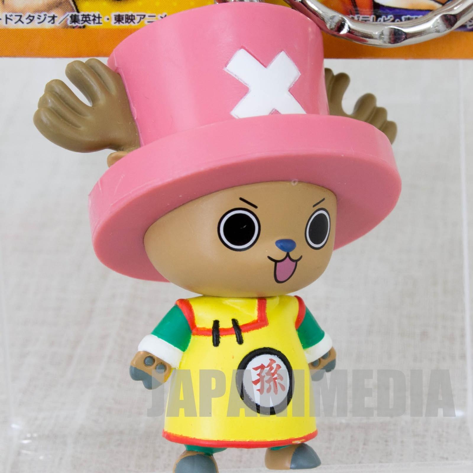 Dragon Ball Z x ONE PIECE Chopper Man x Son Gohan Figure Key Chain JAPAN ANIME