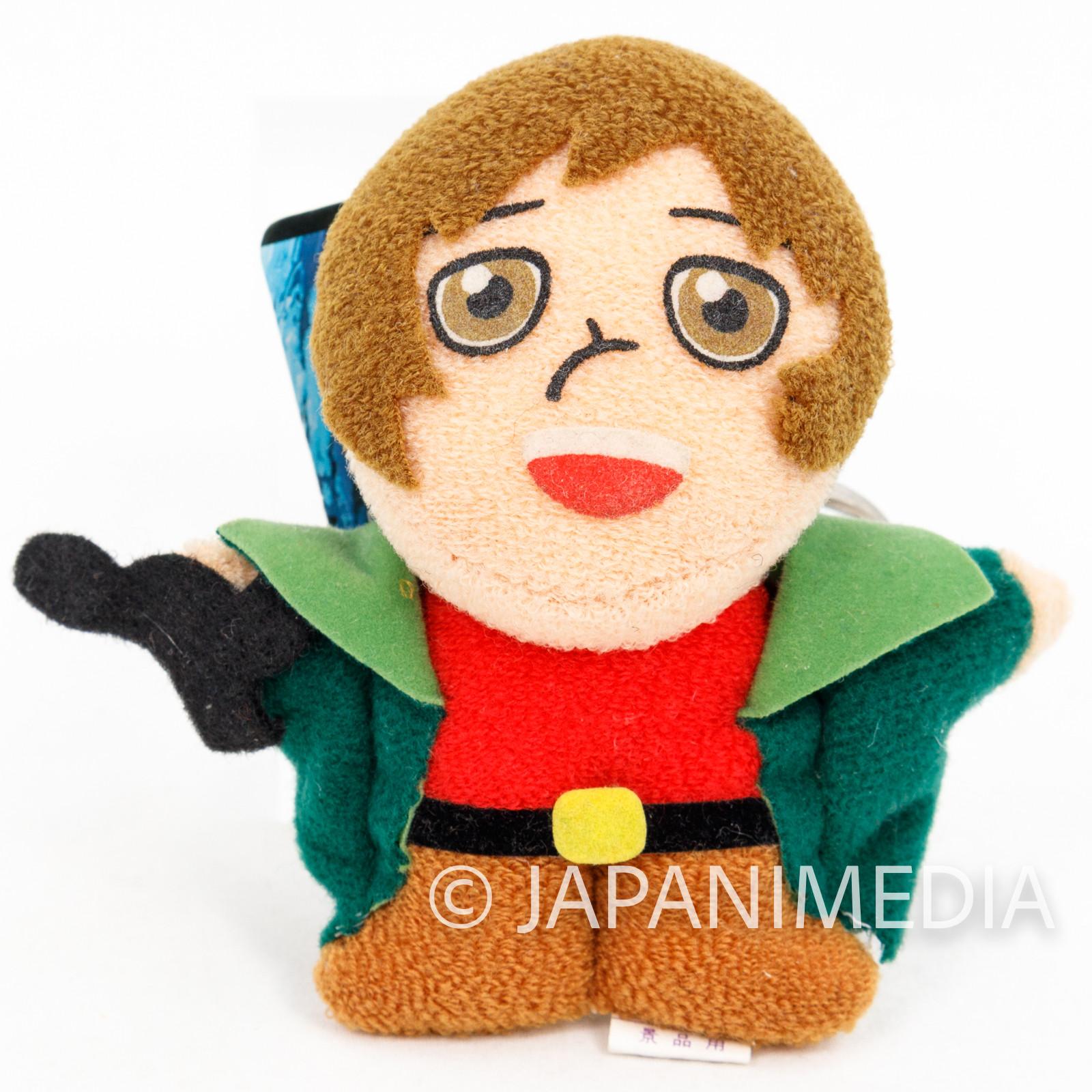 Galaxy Express 999 Tetsuo Hoshino Plush Doll Figure Keychain Banpresto