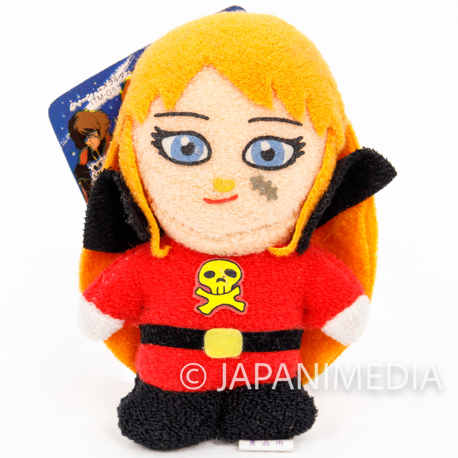 Galaxy Express 999 Queen Emeraldas Plush Doll Figure Keychain Banpresto