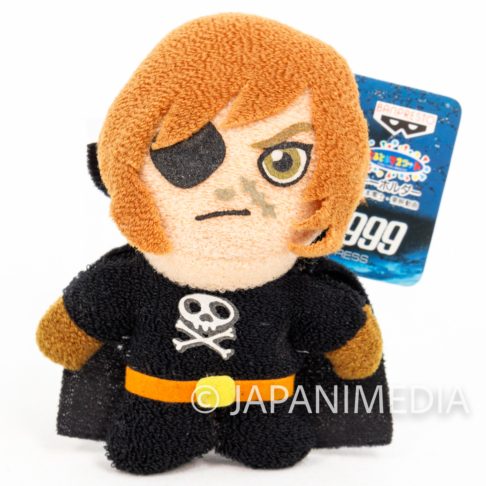 Galaxy Express 999 Captain Harlock Plush Doll Figure Keychain Banpresto