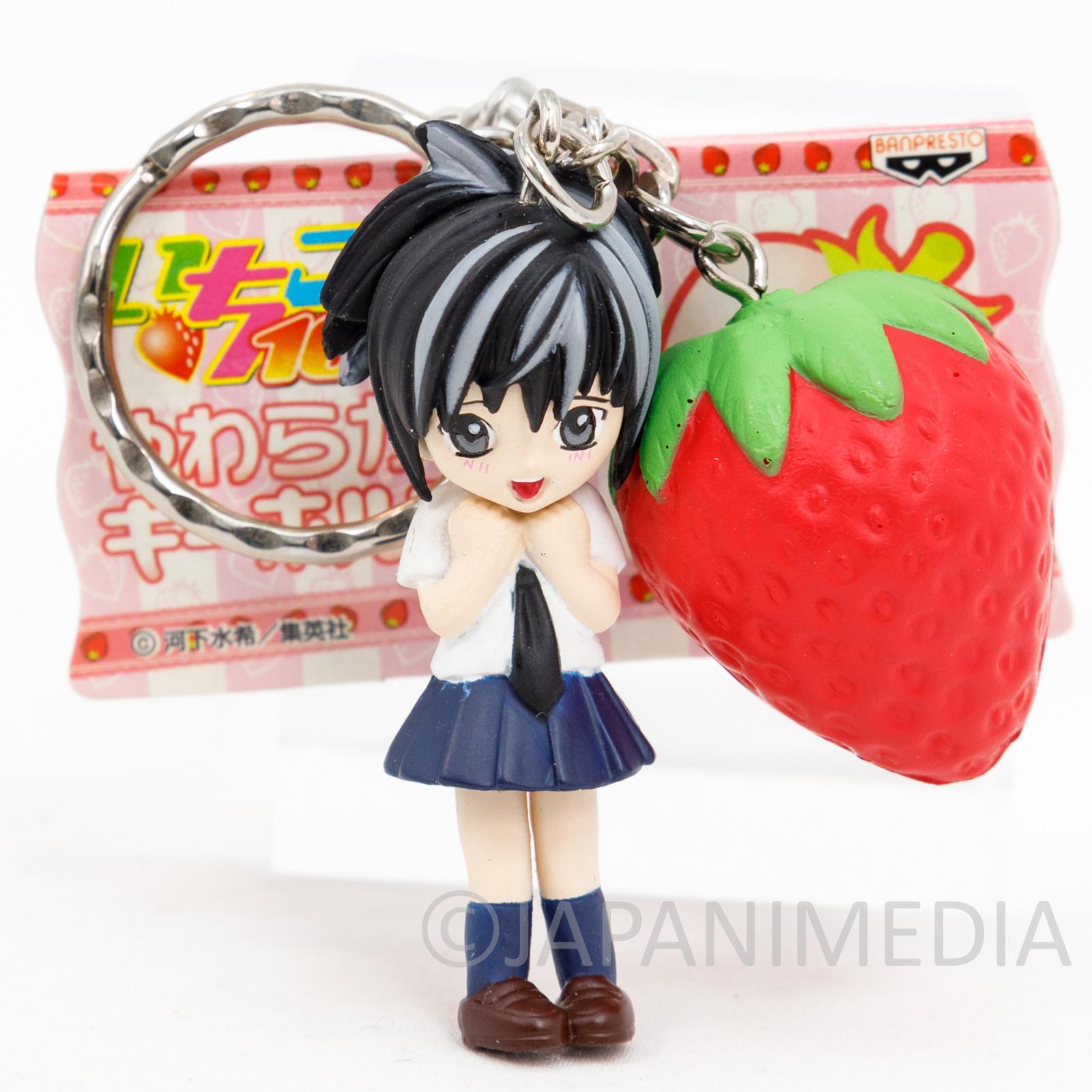 Strawberry Ichigo 100% Kozue Mukai Figure Keychain JAPAN ANIME MANGA