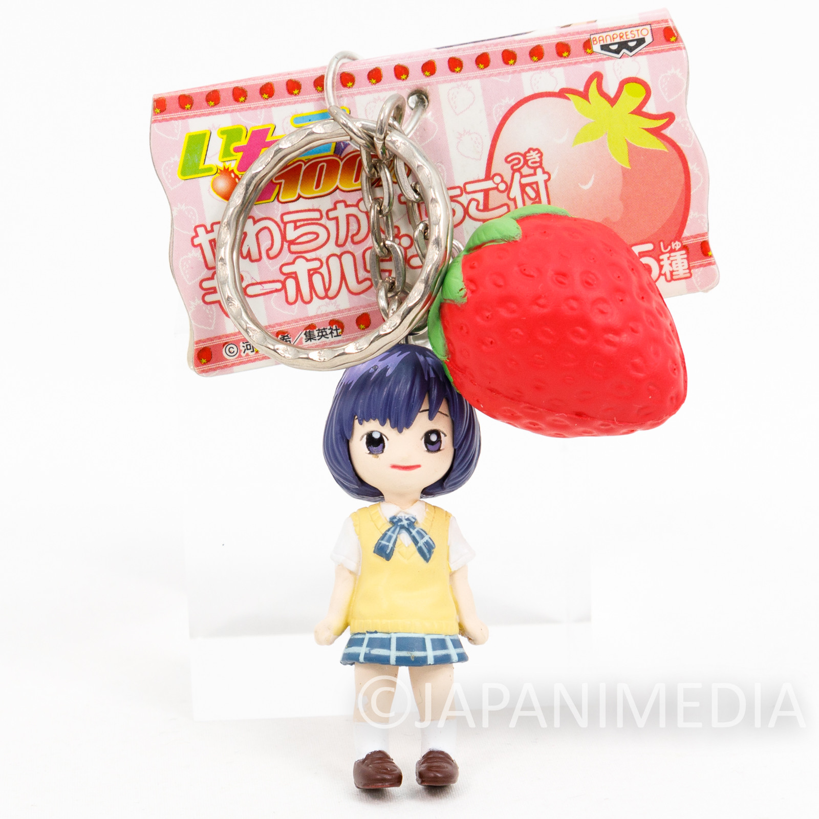 Strawberry Ichigo 100% Yui Minamito Figure Keychain JAPAN ANIME MANGA