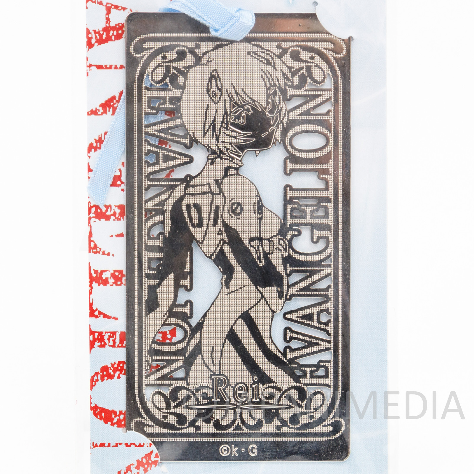 Retro RARE Evangelion Rei Ayanami Metal BookMarker JAPAN