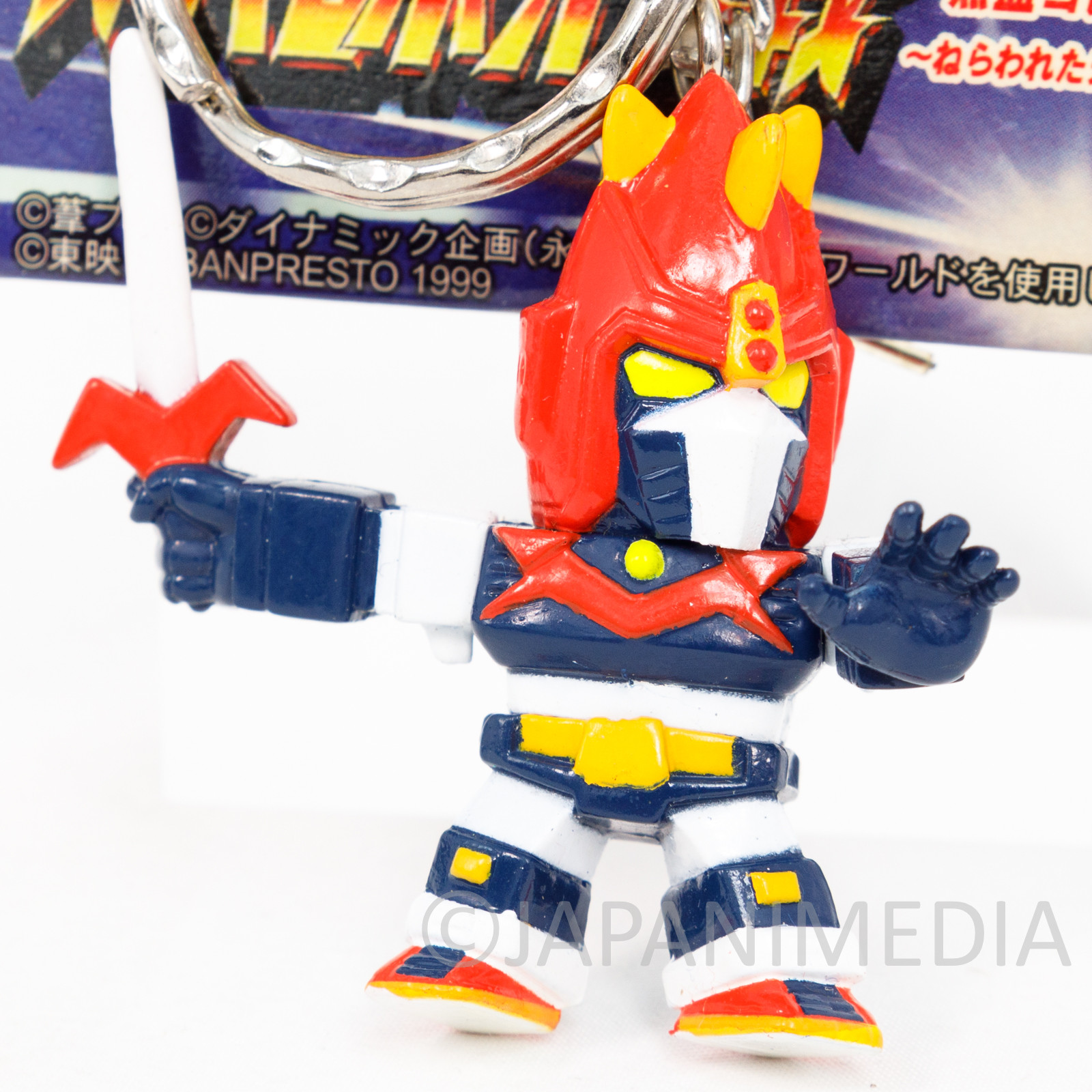 Choudenji Machine Voltes V Robot Wars Figure Key Chain JAPAN ANIME MANGA