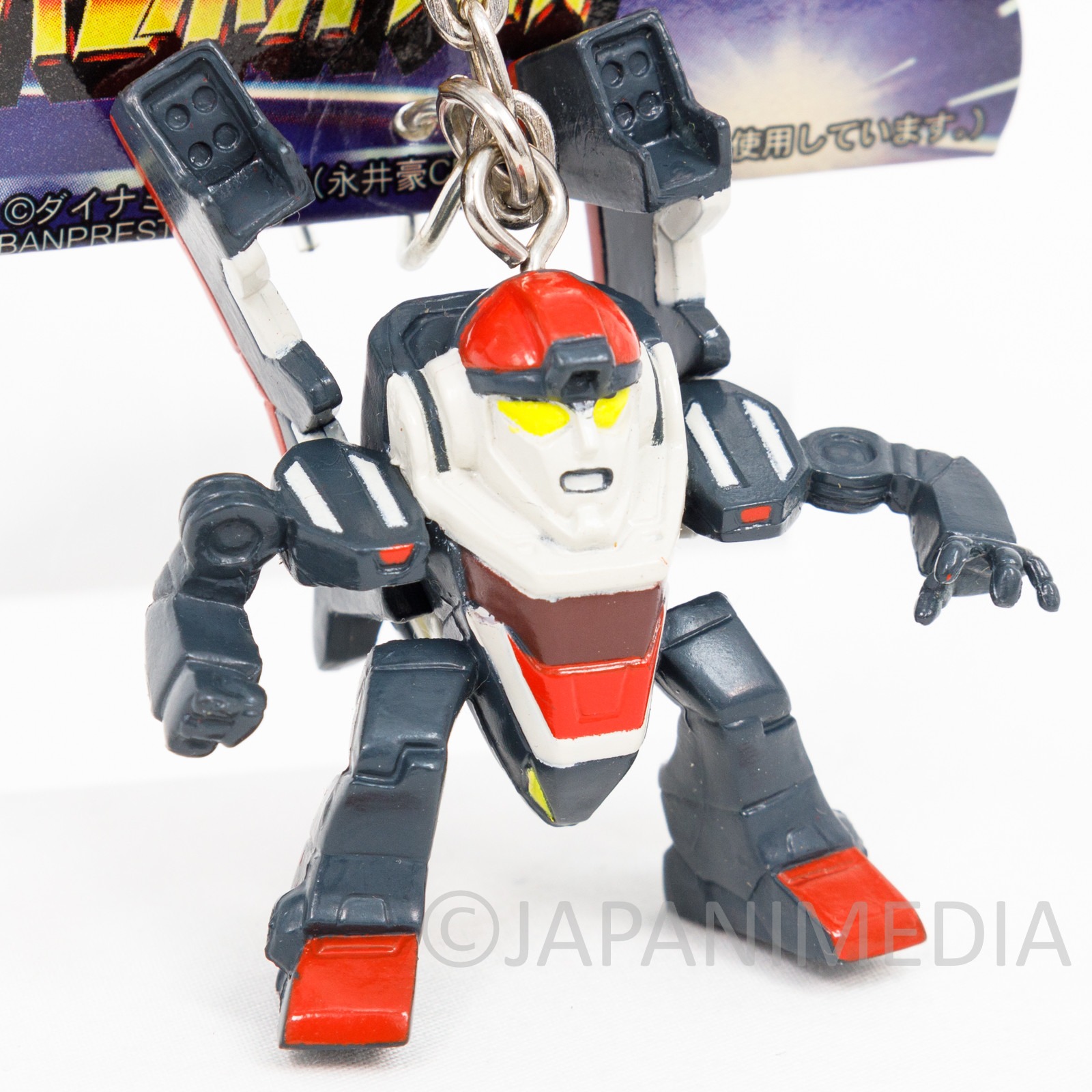 Super Beast Machine God Dancoug Eagle Fighter H Robot Wars Figure Key Chain