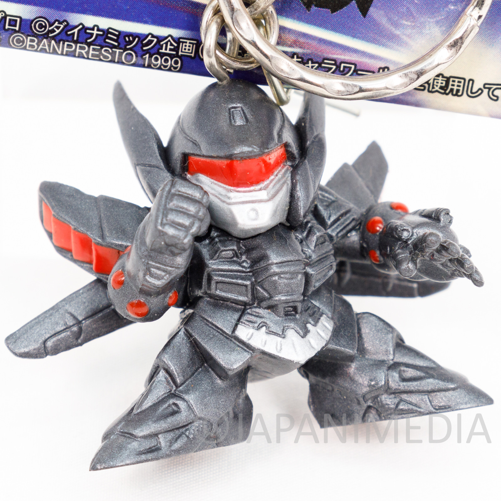 Gespenst Super Robot Wars Figure Key Chain JAPAN ANIME MANGA