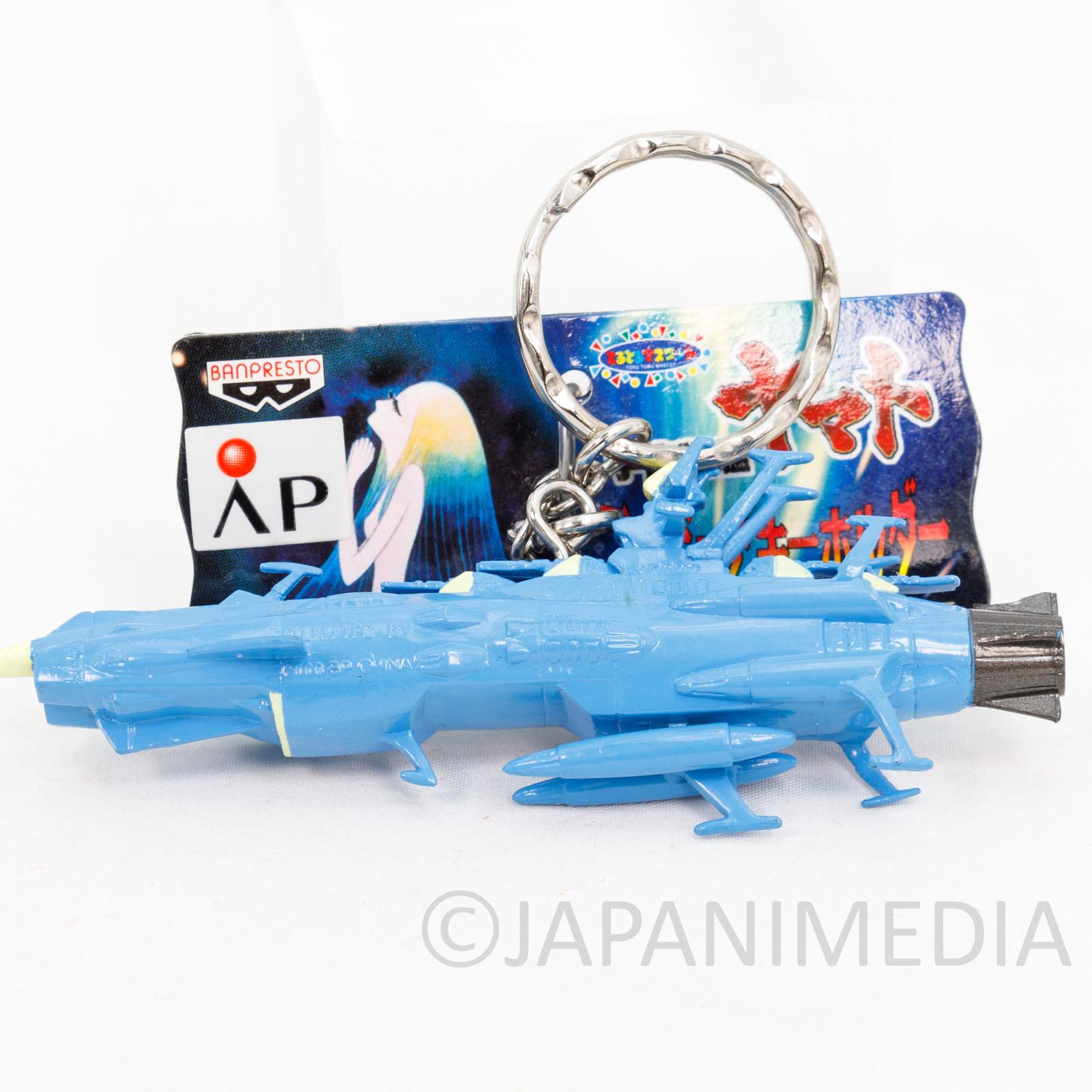 Space Battleship YAMATO Andromeda Figure Keychain JAPAN ANIME