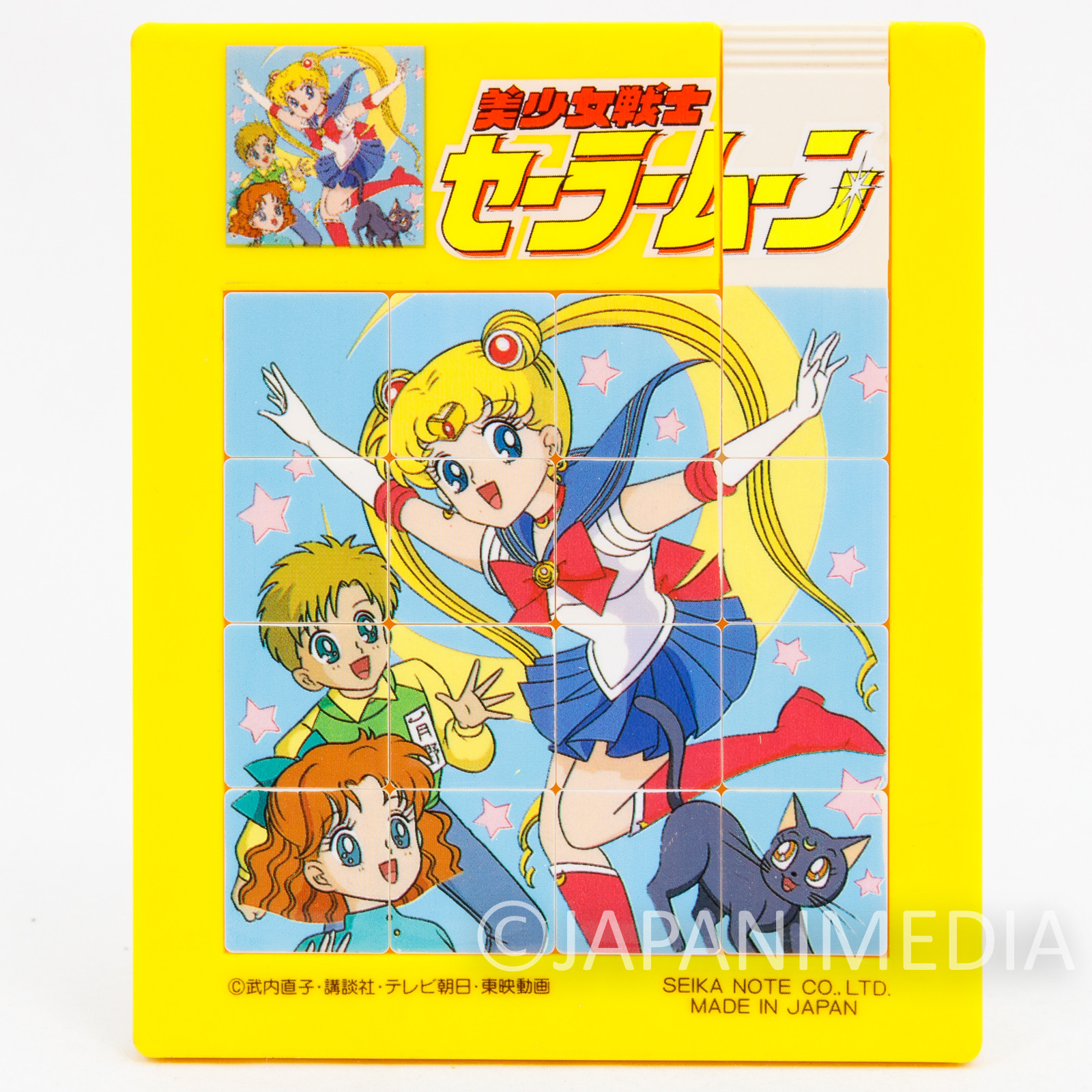 Sailor Moon Slide Puzzle Toy Seika Note JAPAN ANIME MANGA