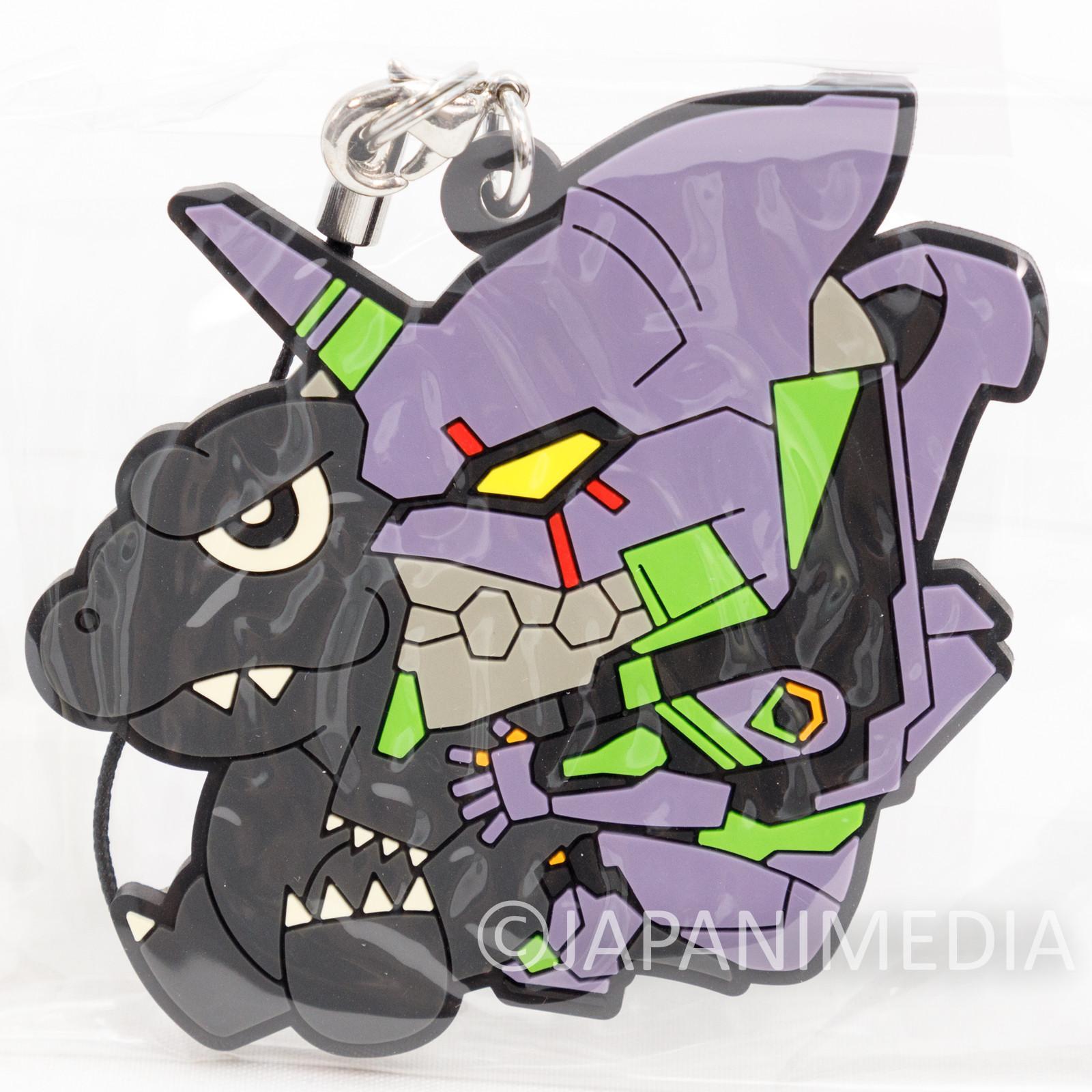 Evangelion EVA-01 x Godzilla Mascot Rubber Strap JAPAN 2
