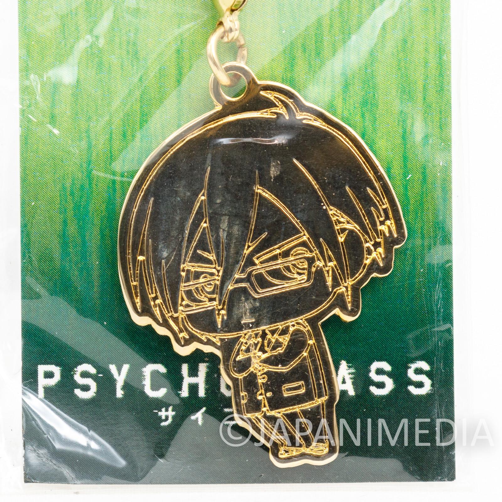 Psycho-Pass Nobuchika Ginoza Petit Metal Charm Mobile Strap JAPAN ANIME MANGA