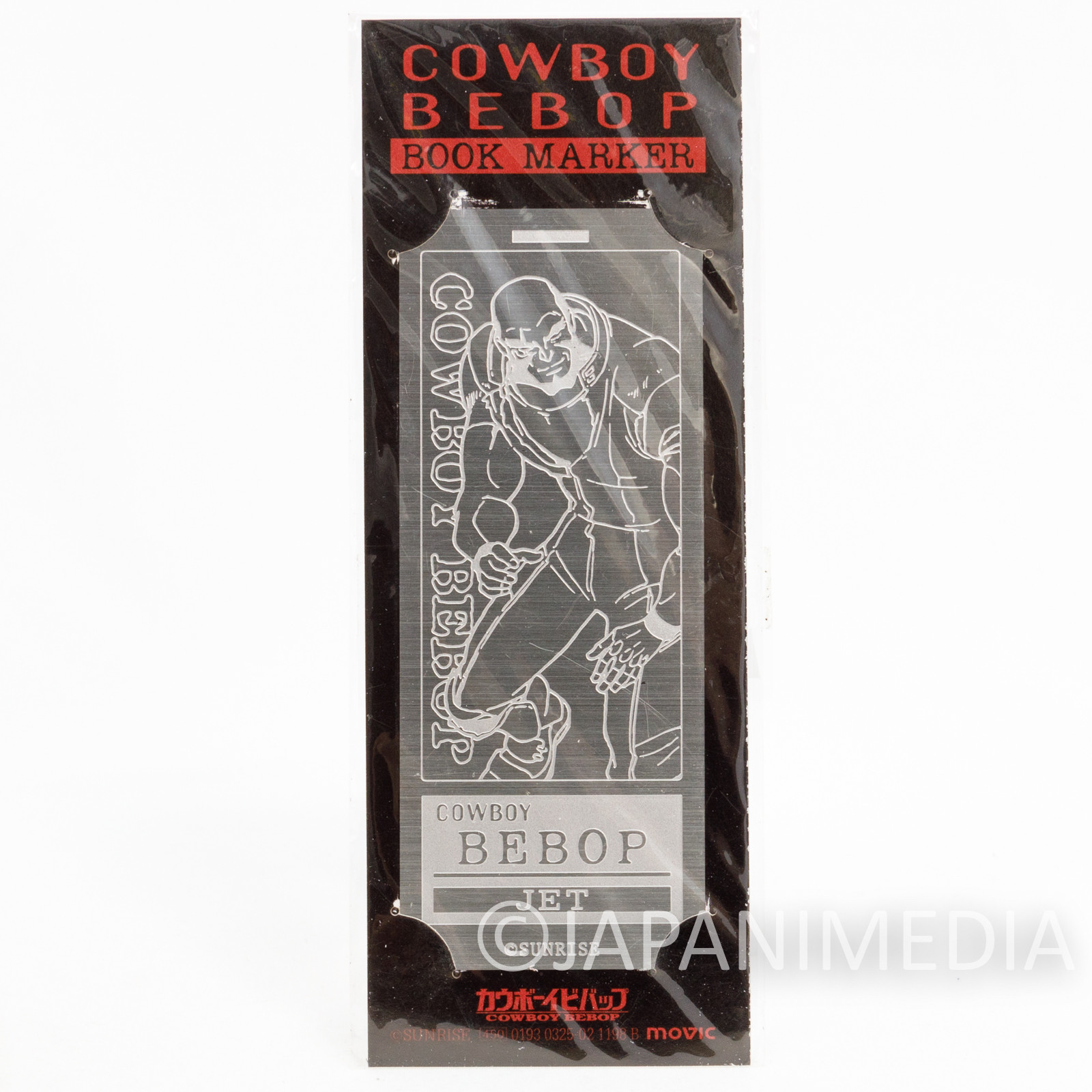RARE! Cowboy Bebop Jet Black Metal Book Marker JAPAN ANIME