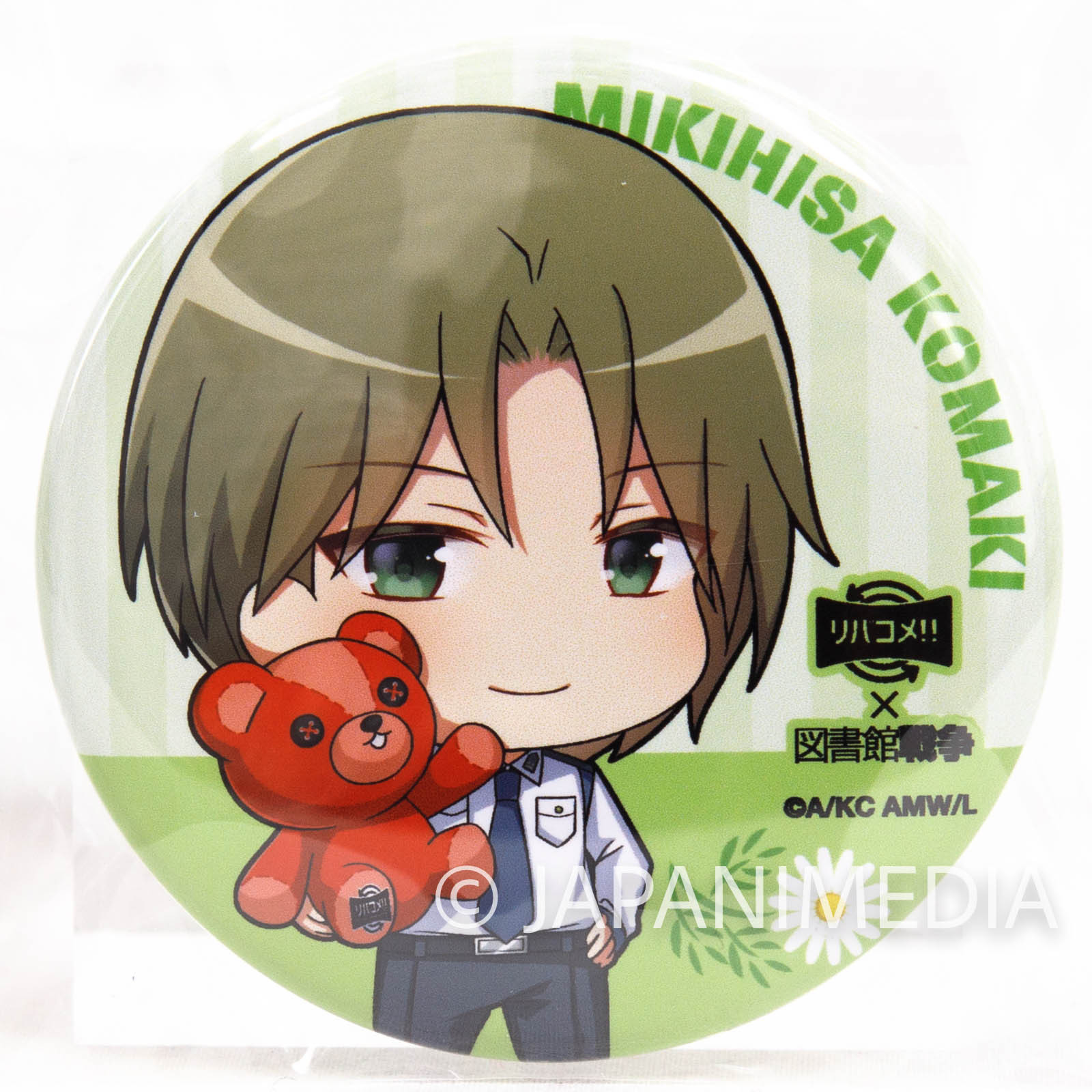 Library War x revacomme!! Mikihisa Komaki Event Button badge JAPAN ANIME