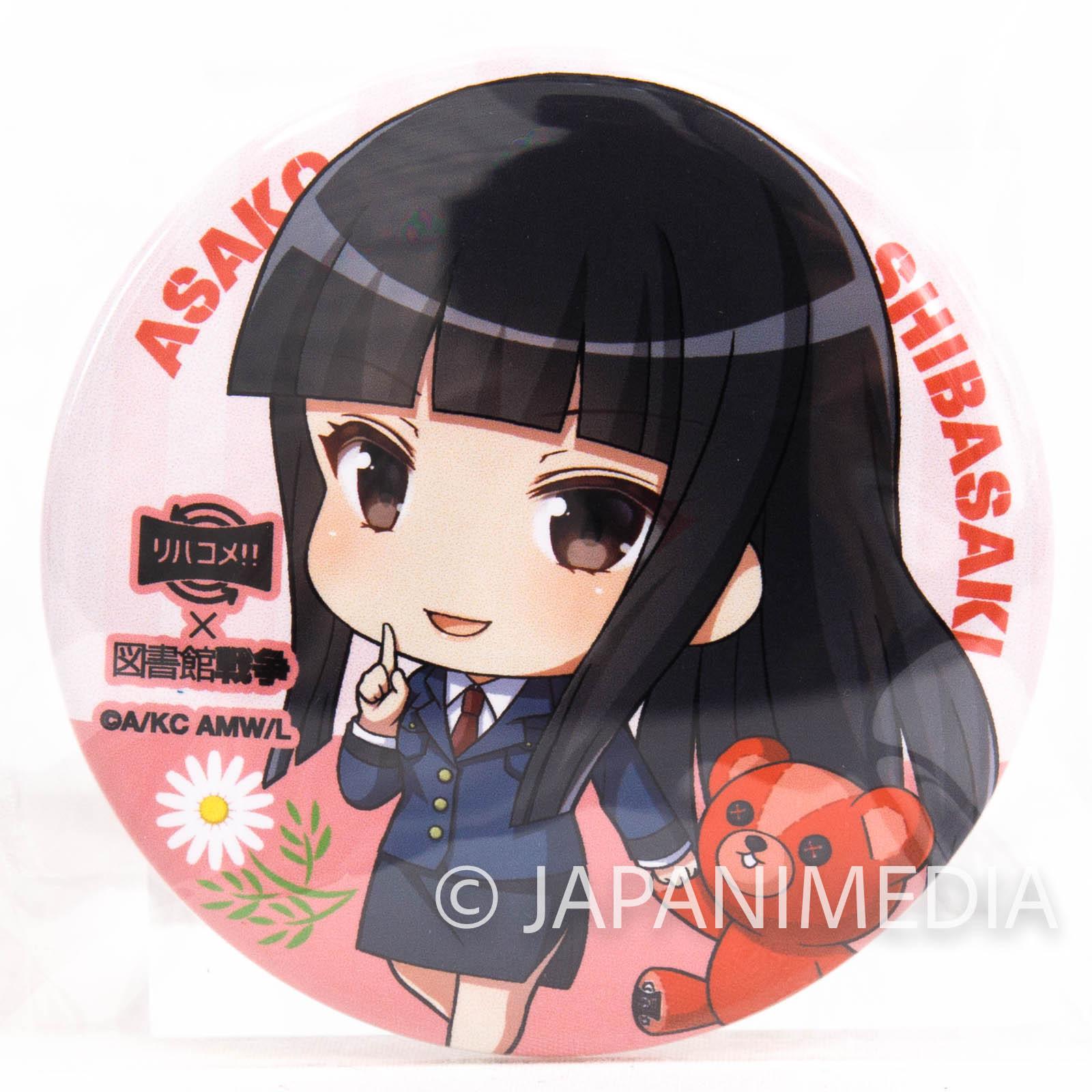 Library War x revacomme!! Asako Shimasaki Event Button badge JAPAN ANIME