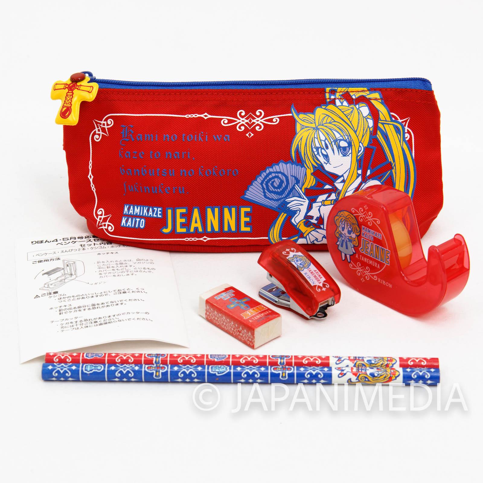 Kamikaze Kaitou Jeanne Stationery 5pc Set [Pen case / Pencil / Eraser / Stapler / Tape cutter] Ribon JAPAN MANGA