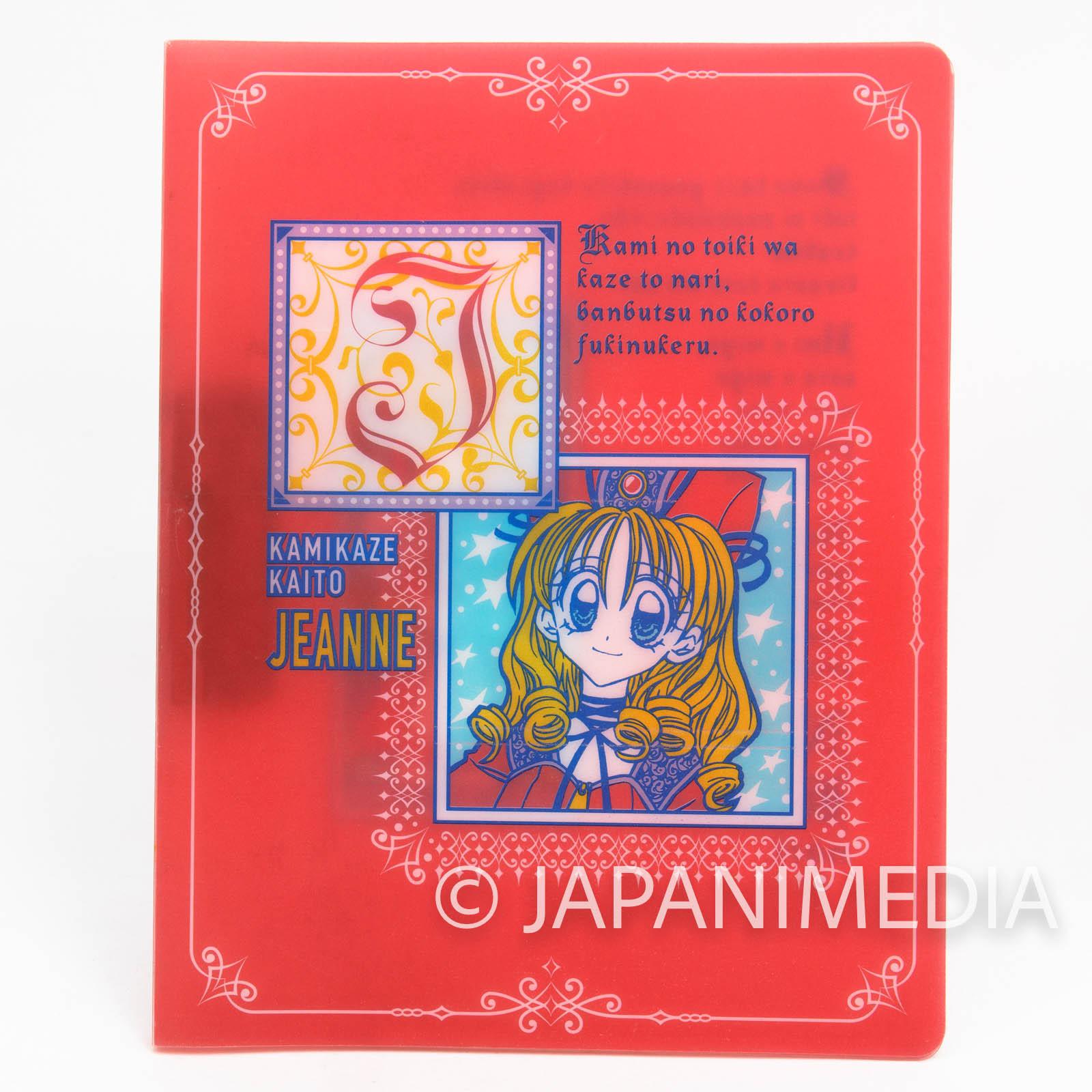 Kamikaze Kaitou Jeanne Binder File Ribon JAPAN MANGA