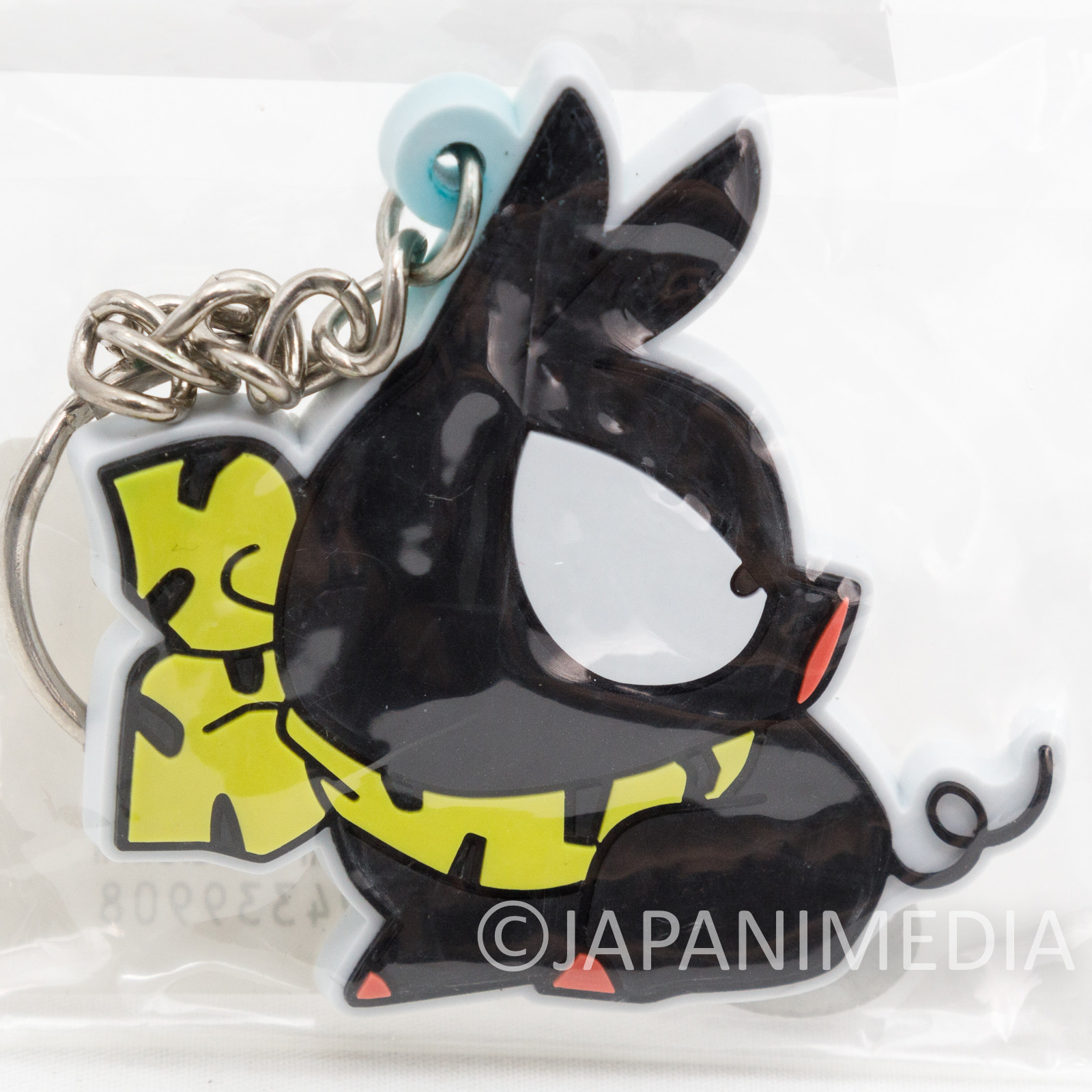 Ranma 1/2 P-Chan Ryoga Rubber Mascot Keychain JAPAN ANIME MANGA RUMIKO TAKAHASHI