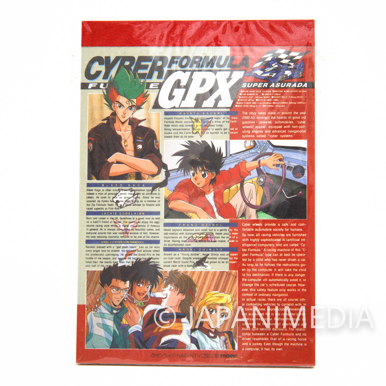Future GPX Cyber Formula Memo pad JAPAN ANIME