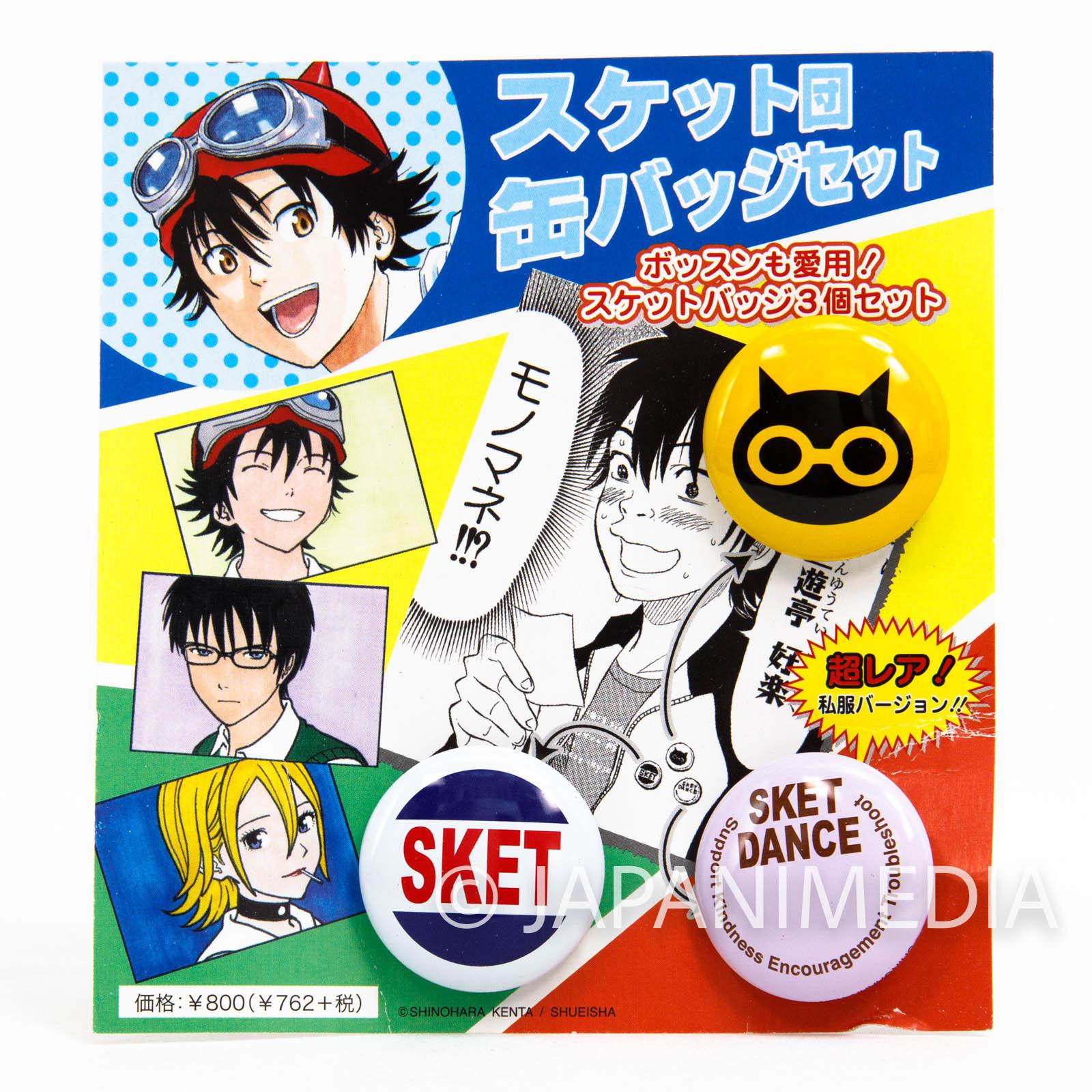Sket Dance Button badge 3pc set Shonen Jump JAPAN ANIME MANGA