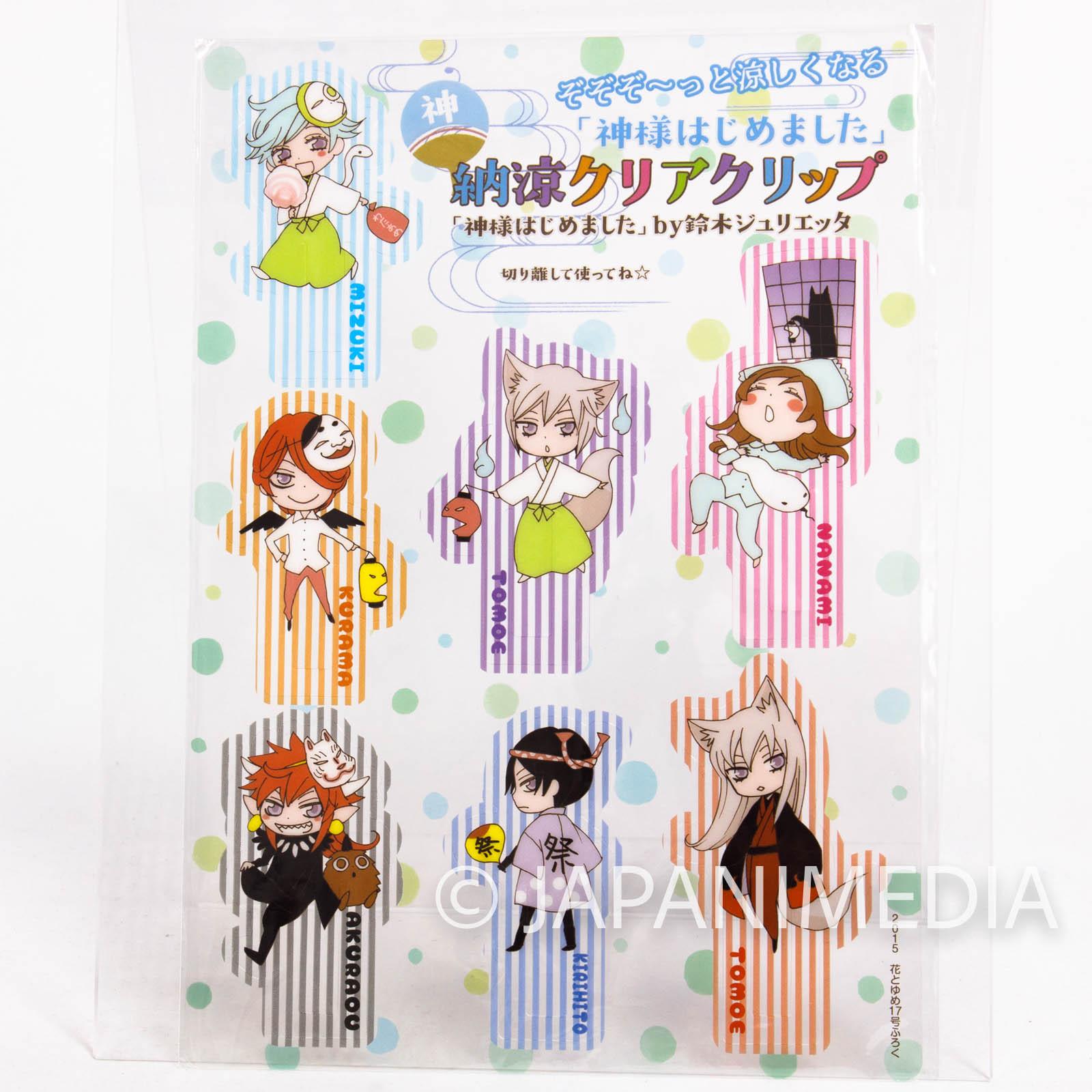 Kamisama Kiss Clear clip (7pc) Sheet JAPAN MANGA