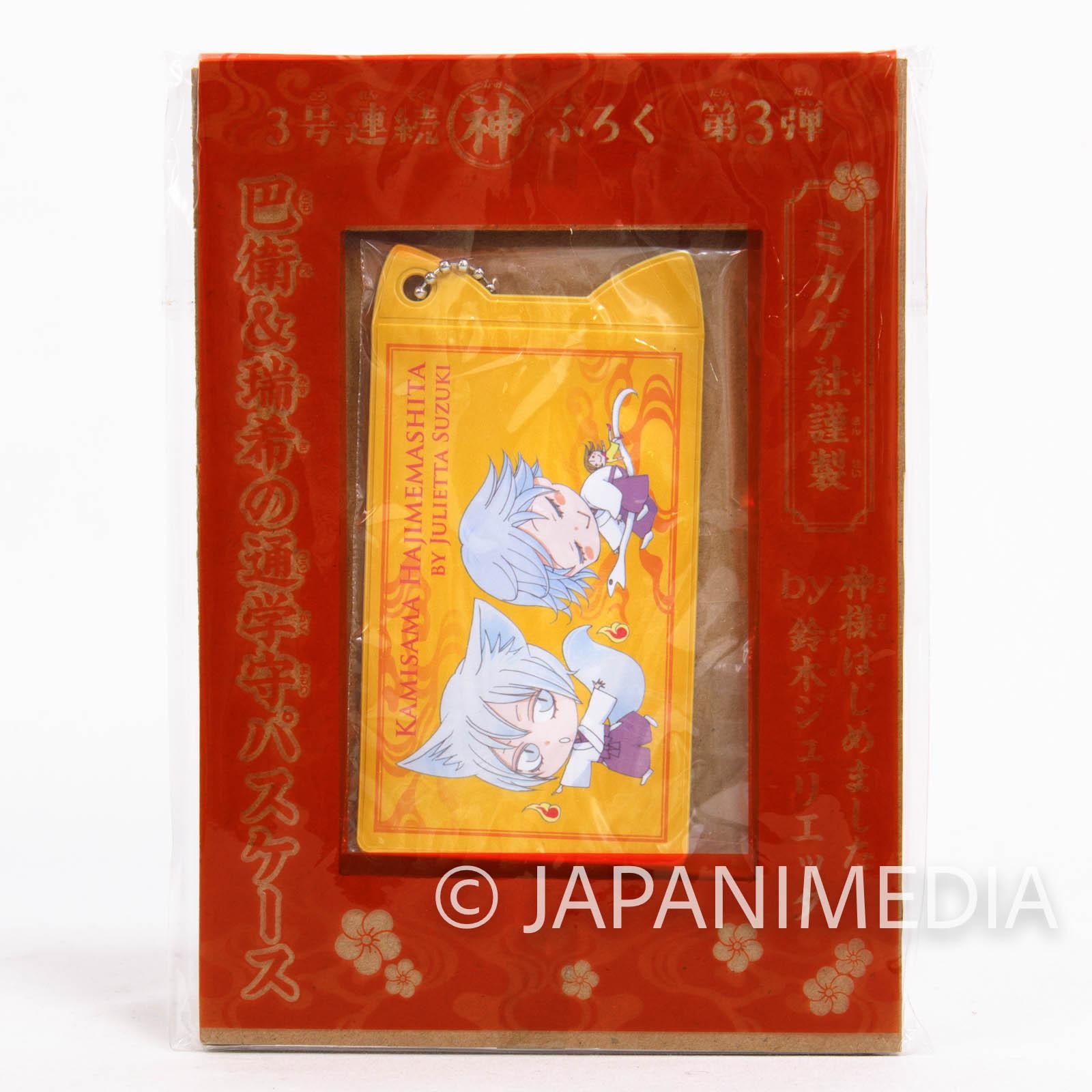 Kamisama Kiss Tomoe & Mizuki Card case JAPAN MANGA