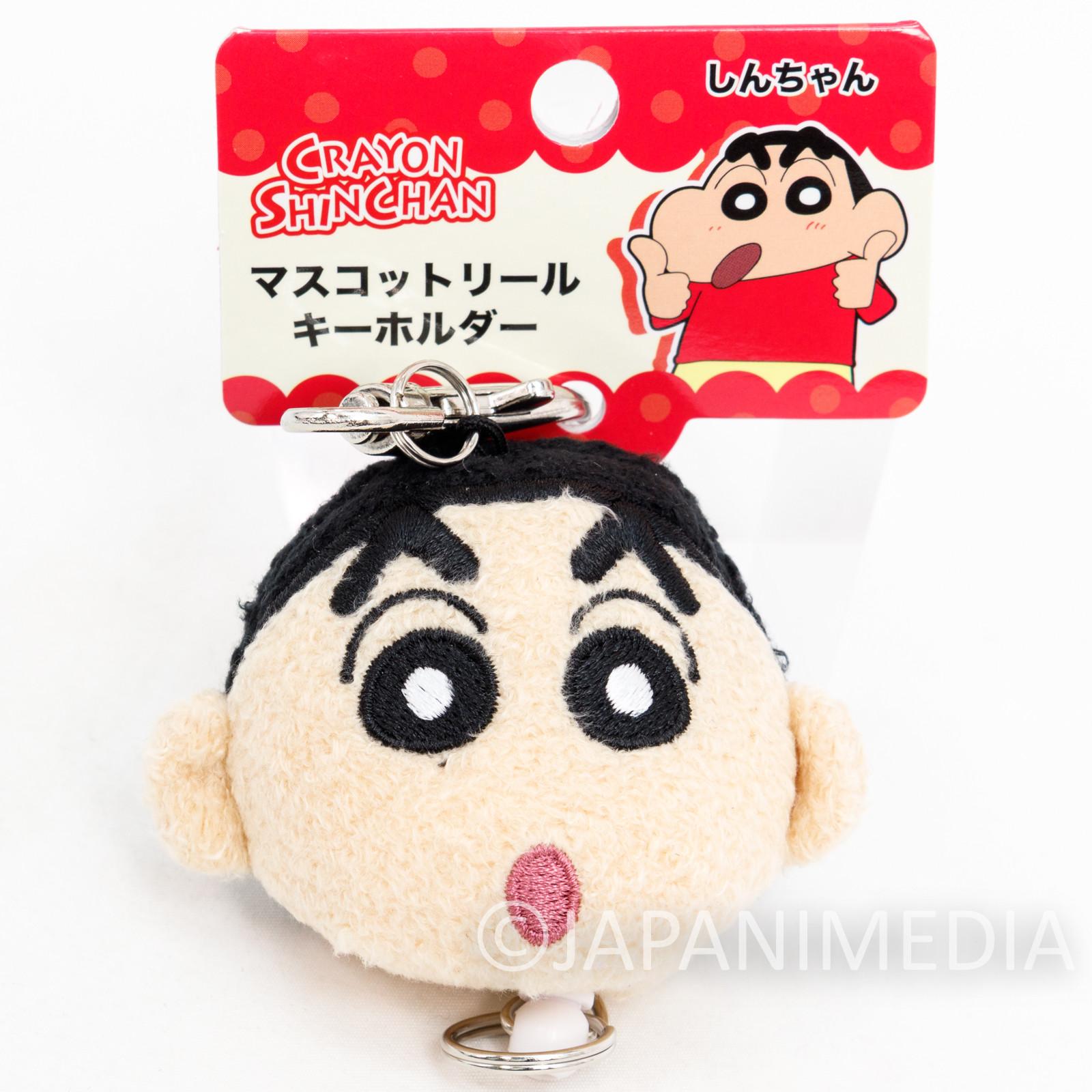 Crayon Shin-chan Plush Doll Mascot Reel Keychain JAPAN ANIME