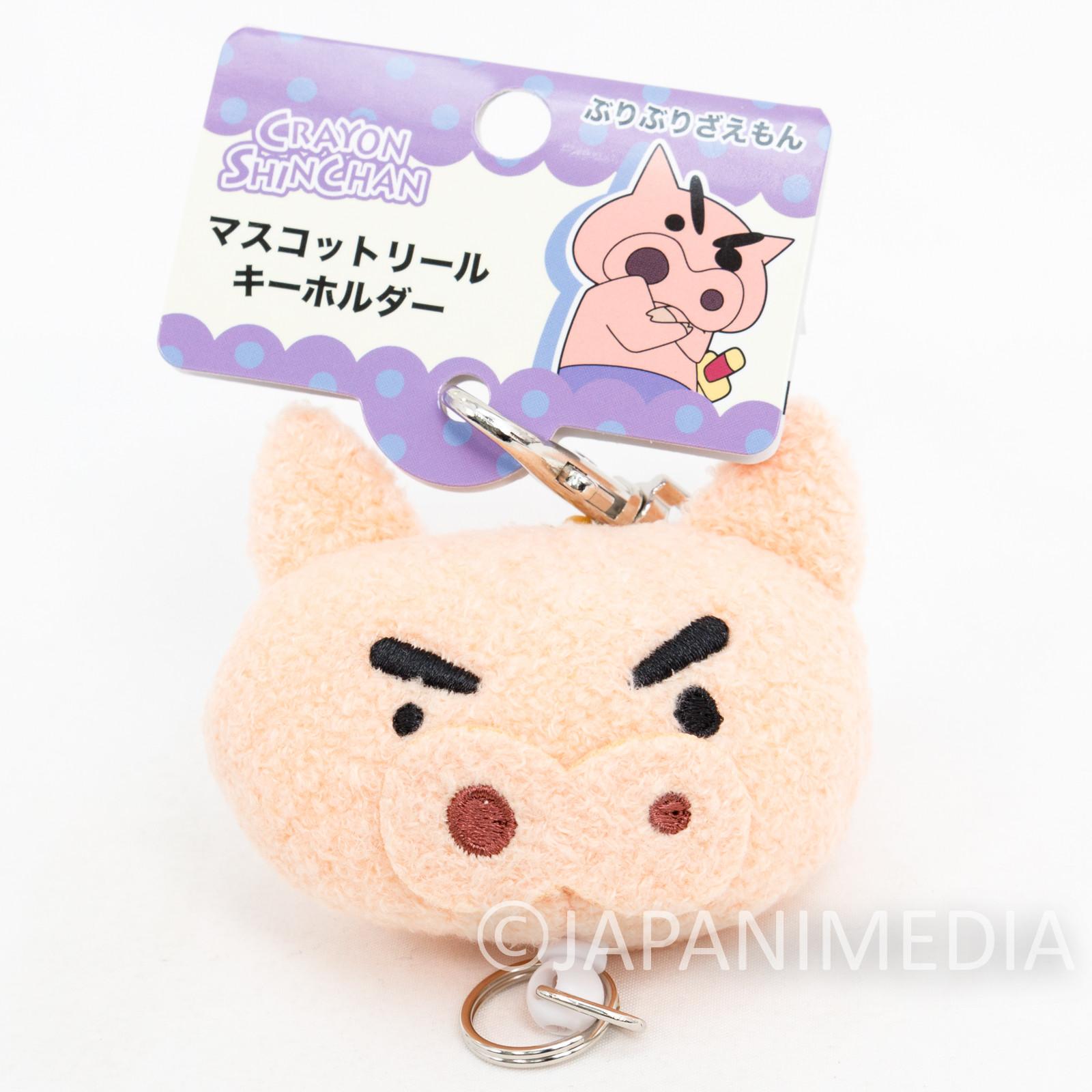 Crayon Shin-chan Buriburizaemon Plush Doll Mascot Reel Keychain JAPAN ANIME