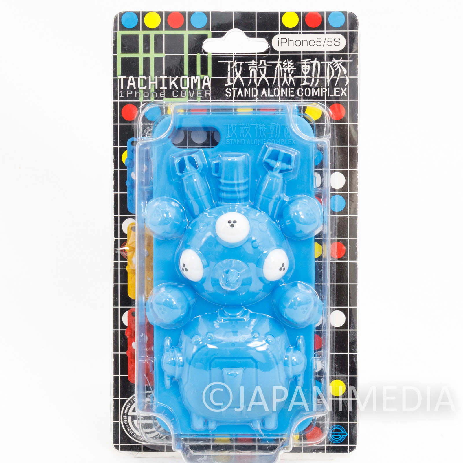 Ghost in the Shell Tachikoma Smart Phone Sillicon Case for iPhone5/5s JAPAN