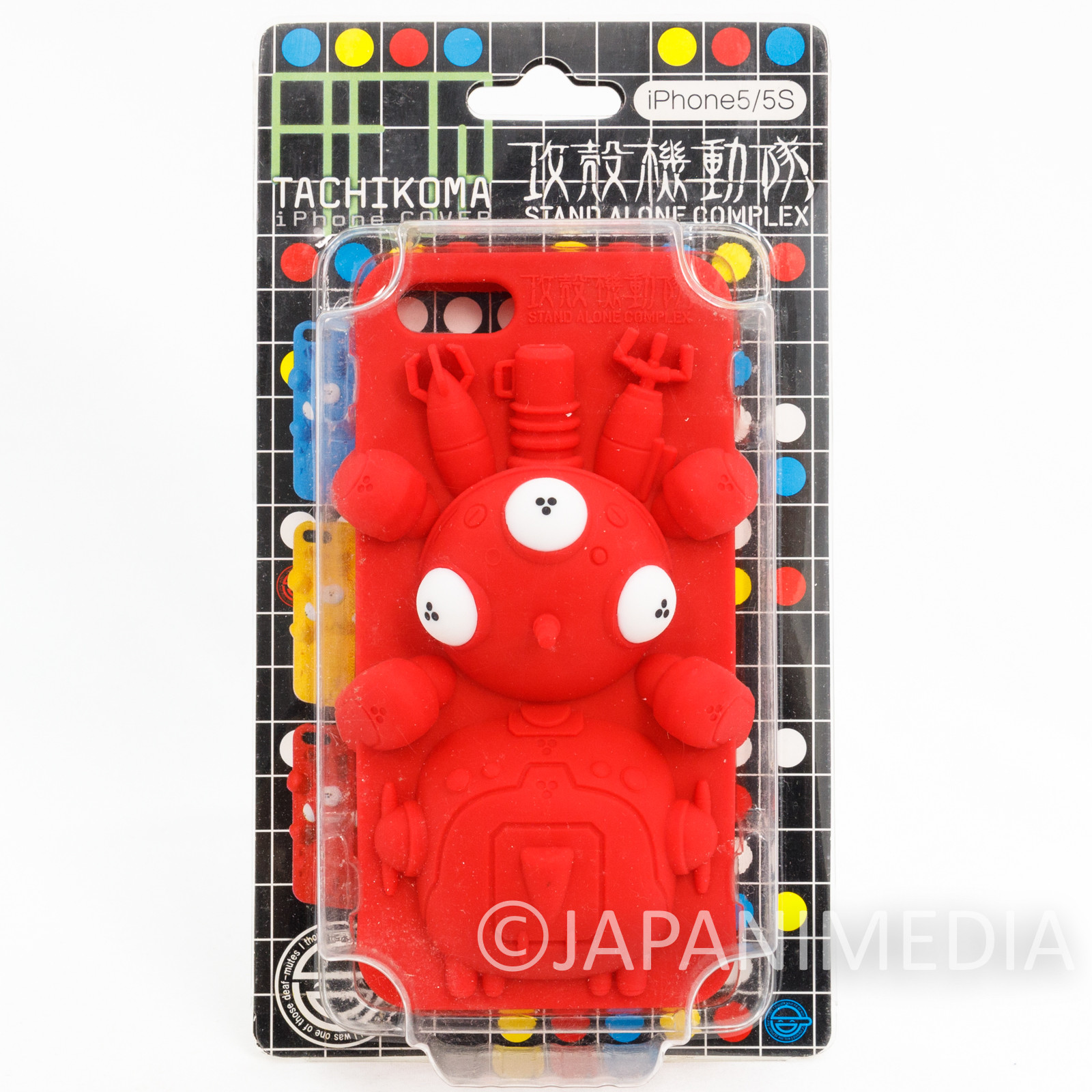 Ghost in the Shell Logikoma Smart Phone Sillicon Case for iPhone5/5s JAPAN