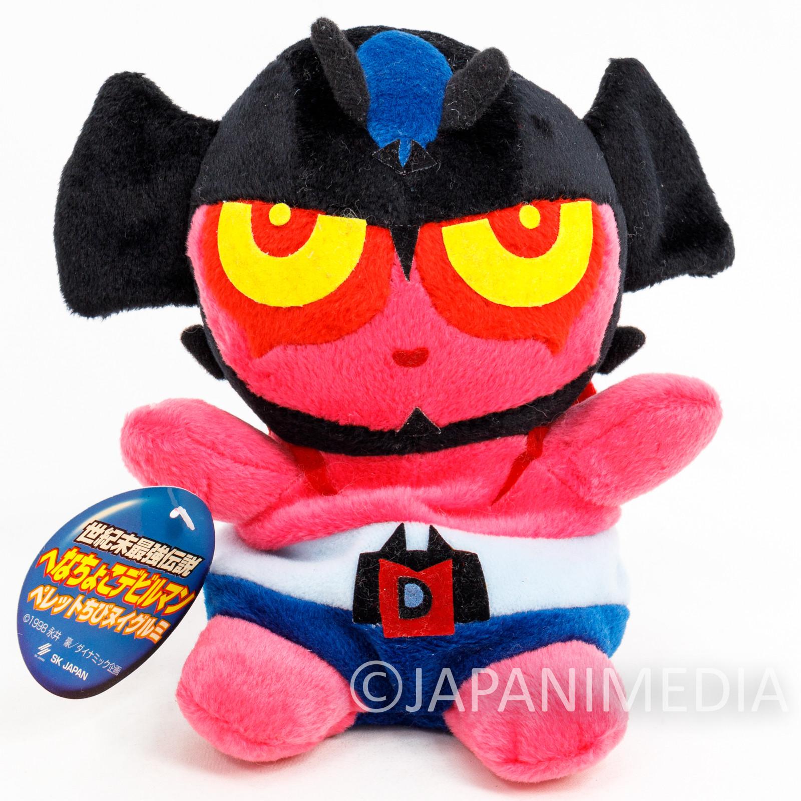 "Devilman Pellet Filled Plush Doll 6"" Red SK Japan JAPAN ANIME"