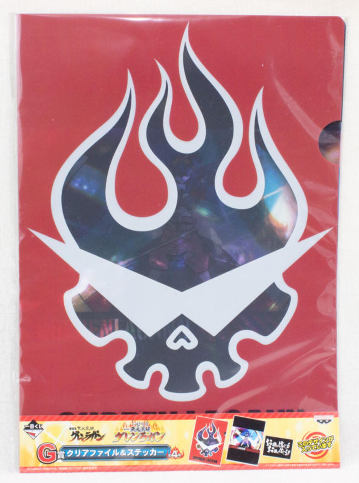 Gurren Lagann Grren-dan Mark Clear holder File + Sticker JAPAN ANIME MANGA