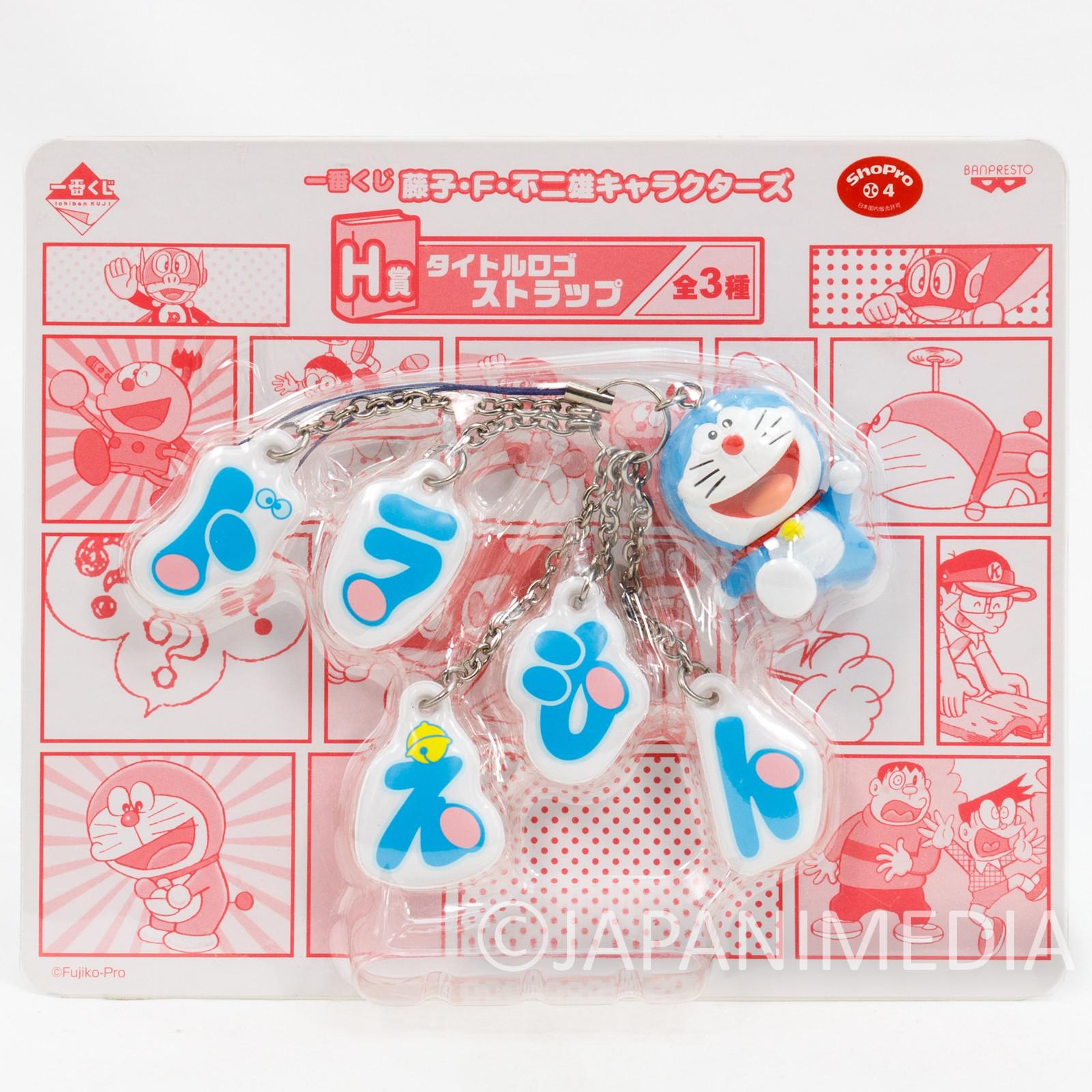 Doraemon Figure Mascot Strap Fujiko F Fujio JAPAN ANIME MANGA 2